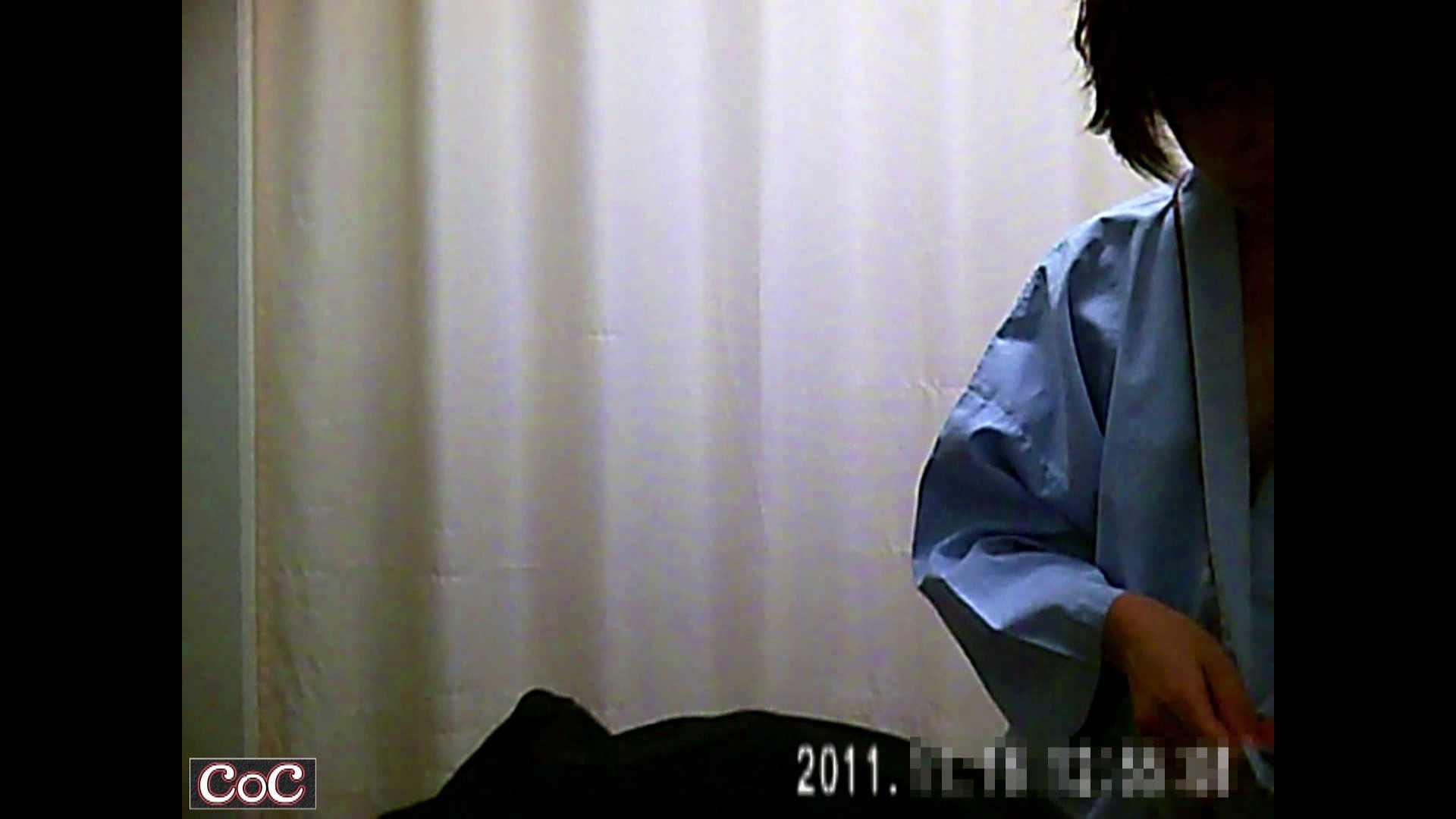 元医者による反抗 更衣室地獄絵巻 vol.203 OLのボディ | 0  72PIX 57