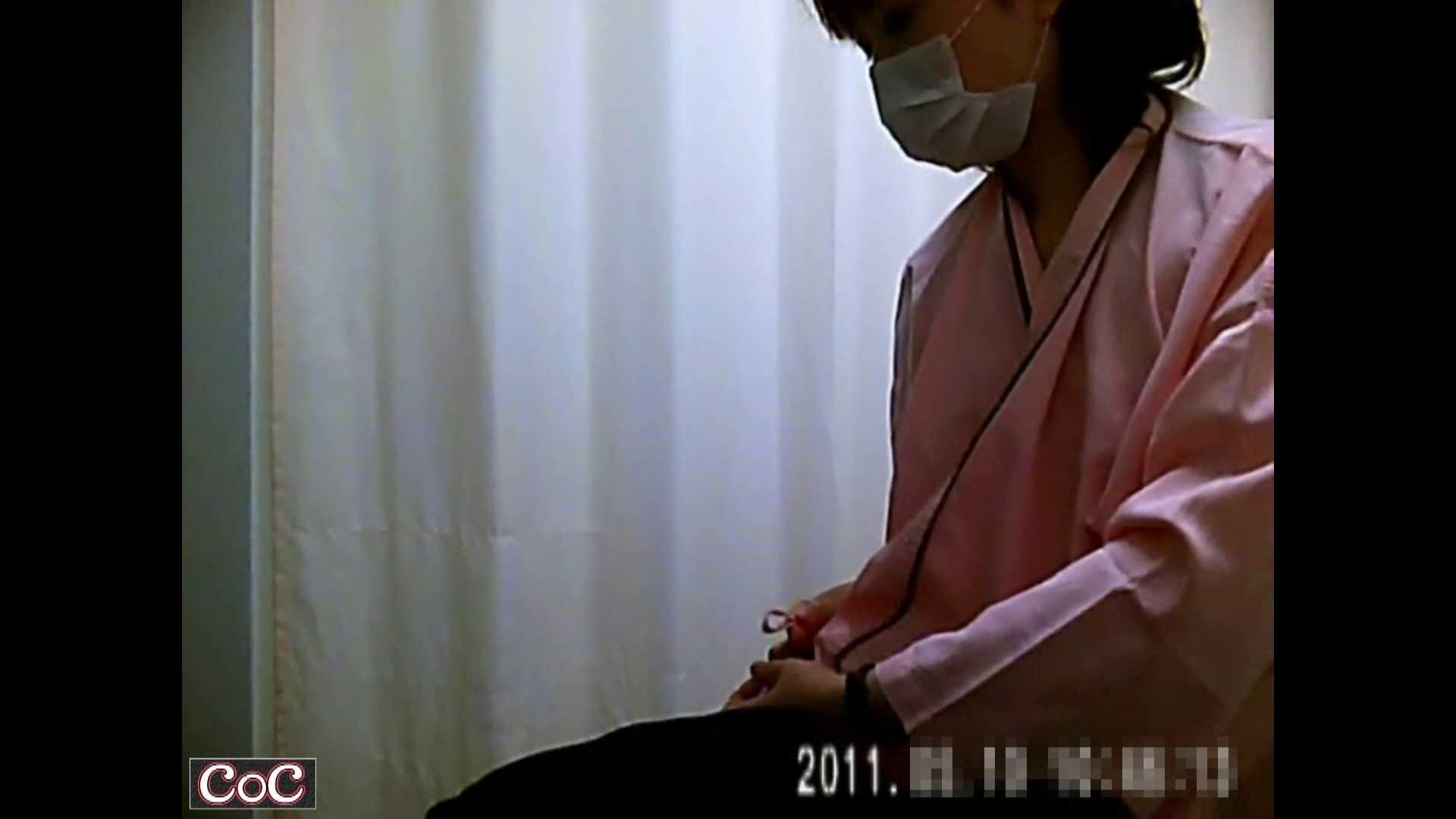 元医者による反抗 更衣室地獄絵巻 vol.201 OLのボディ | 0  65PIX 31