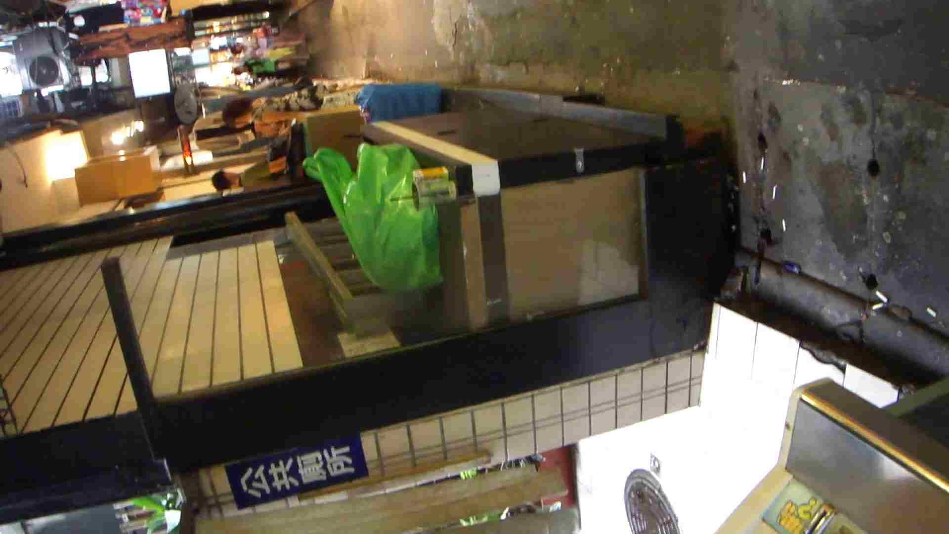 JD盗撮 美女の洗面所の秘密 Vol.76 盗撮 AV無料動画キャプチャ 64PIX 42