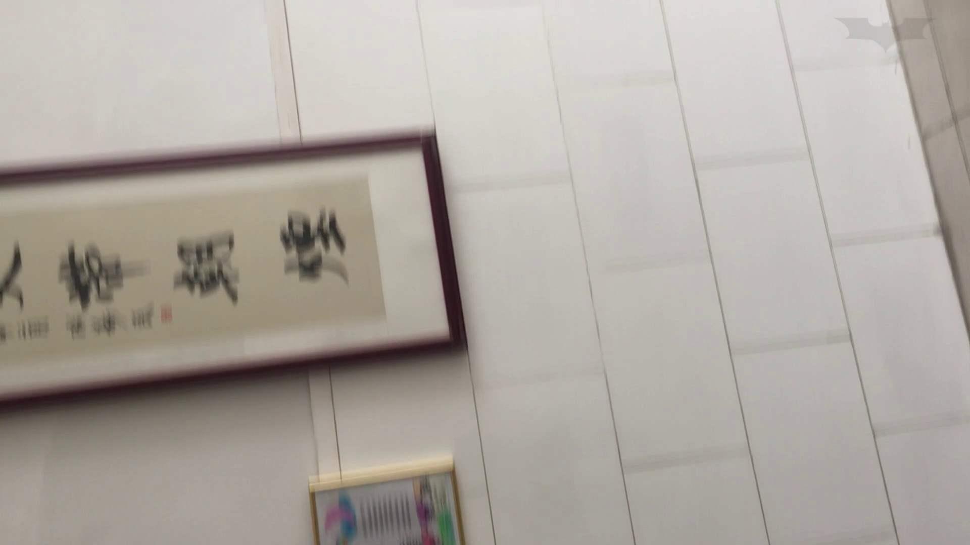 芸術大学ガチ潜入盗撮 JD盗撮 美女の洗面所の秘密 Vol.82 潜入 セックス無修正動画無料 83PIX 35