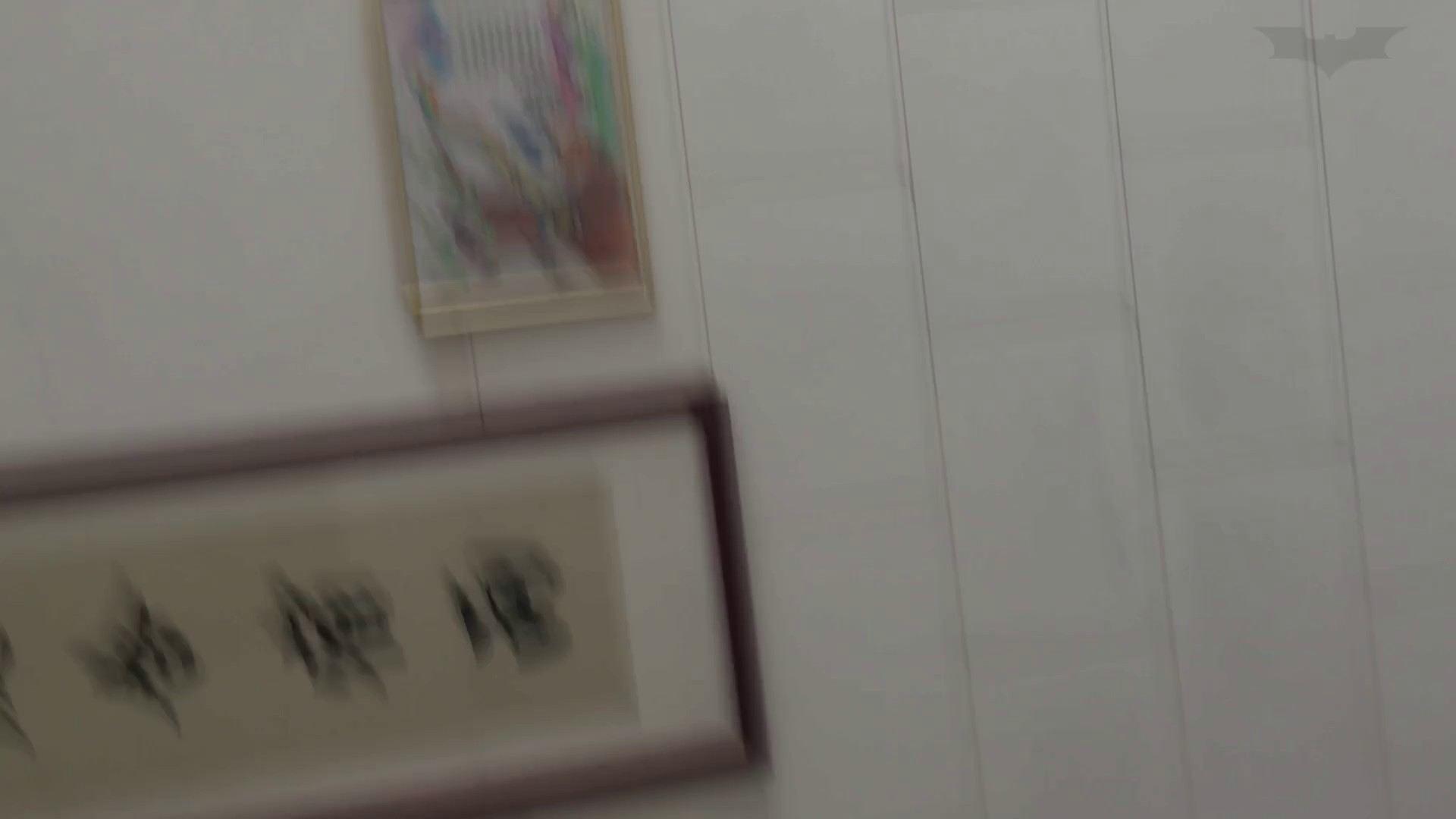 芸術大学ガチ潜入盗撮 JD盗撮 美女の洗面所の秘密 Vol.82 盗撮 | トイレの実態  83PIX 37