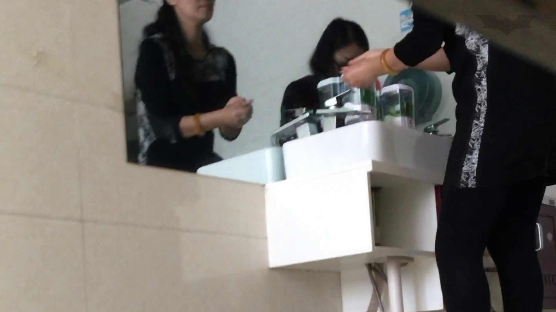 芸術大学ガチ潜入盗撮 JD盗撮 美女の洗面所の秘密 Vol.112 美女のボディ セックス画像 92PIX 40