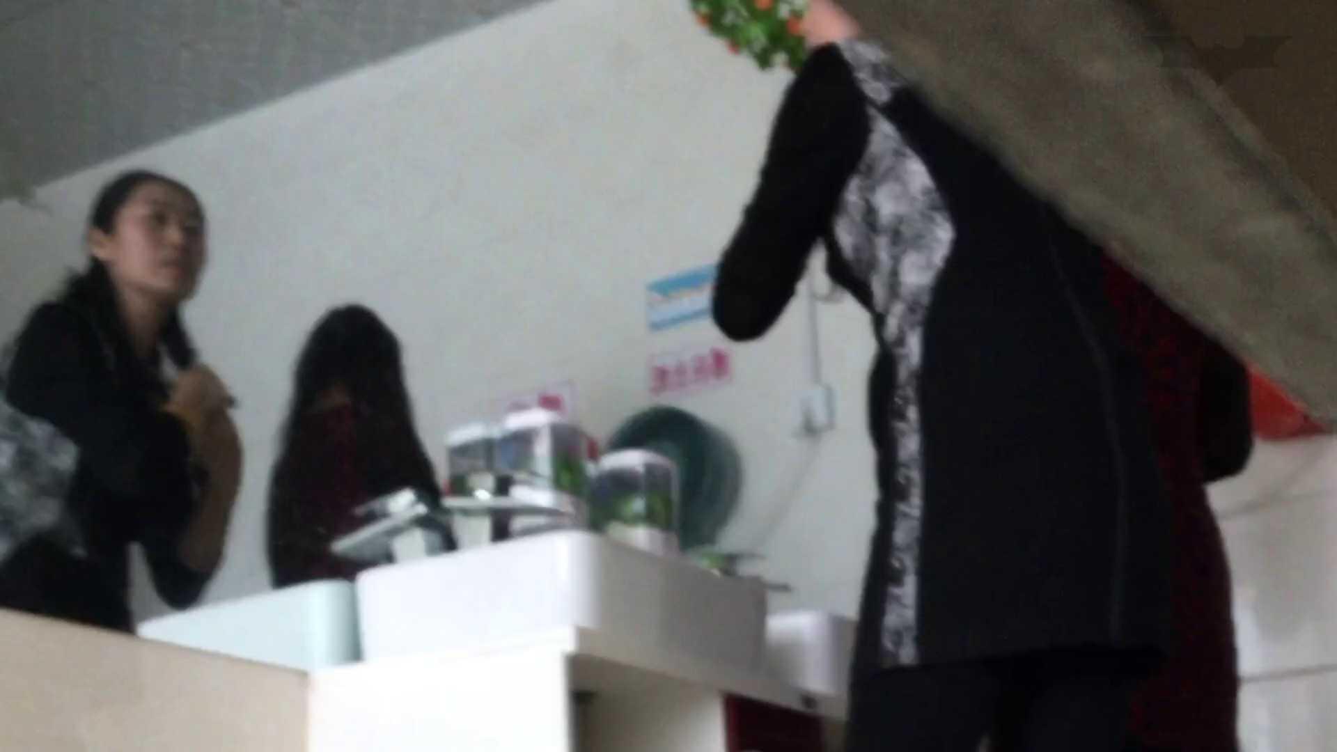 芸術大学ガチ潜入盗撮 JD盗撮 美女の洗面所の秘密 Vol.112 盗撮 覗きおまんこ画像 92PIX 45