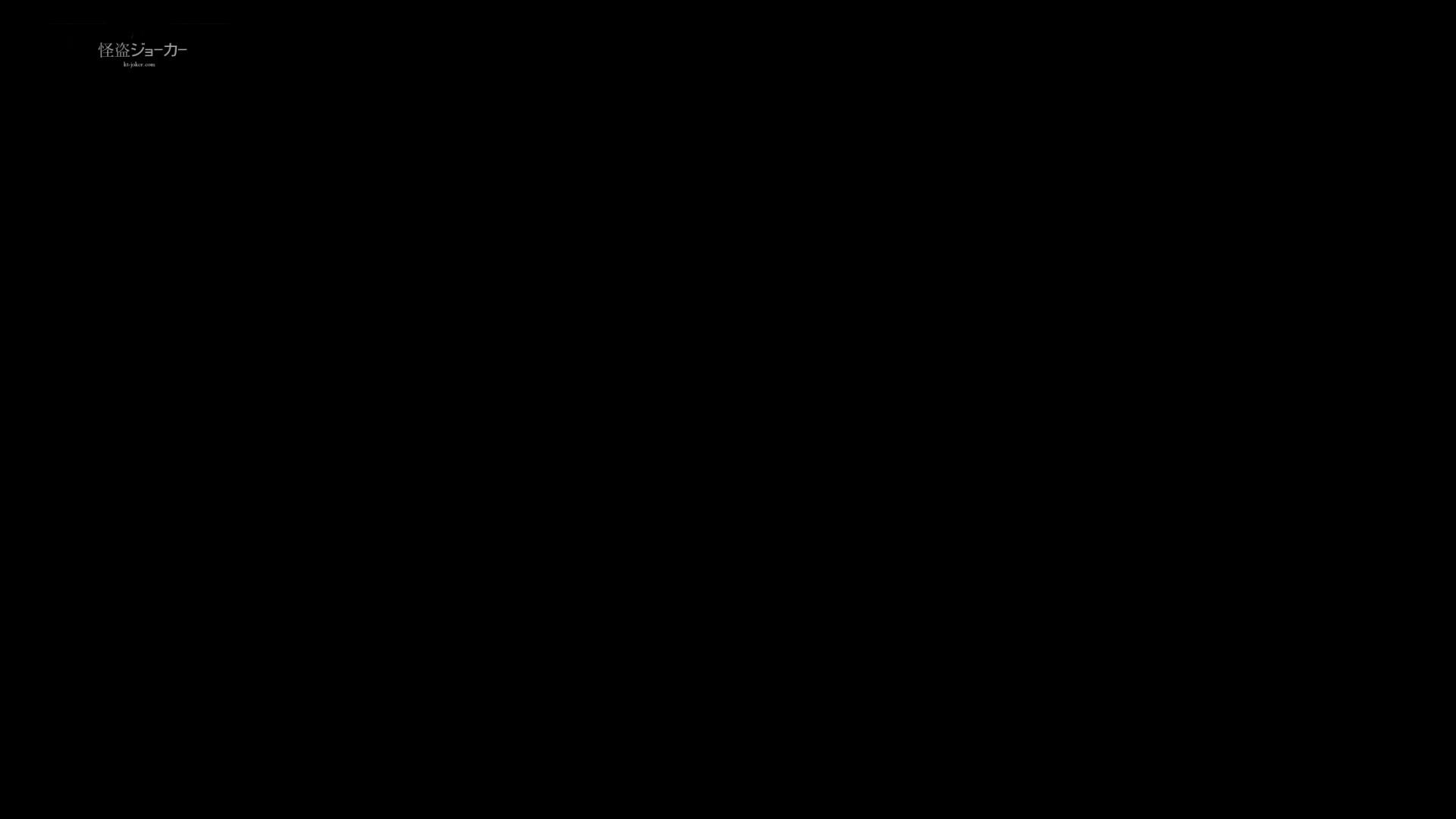 リアルインパクト盗撮~入浴編 Vol.01 OLのボディ すけべAV動画紹介 54PIX 16