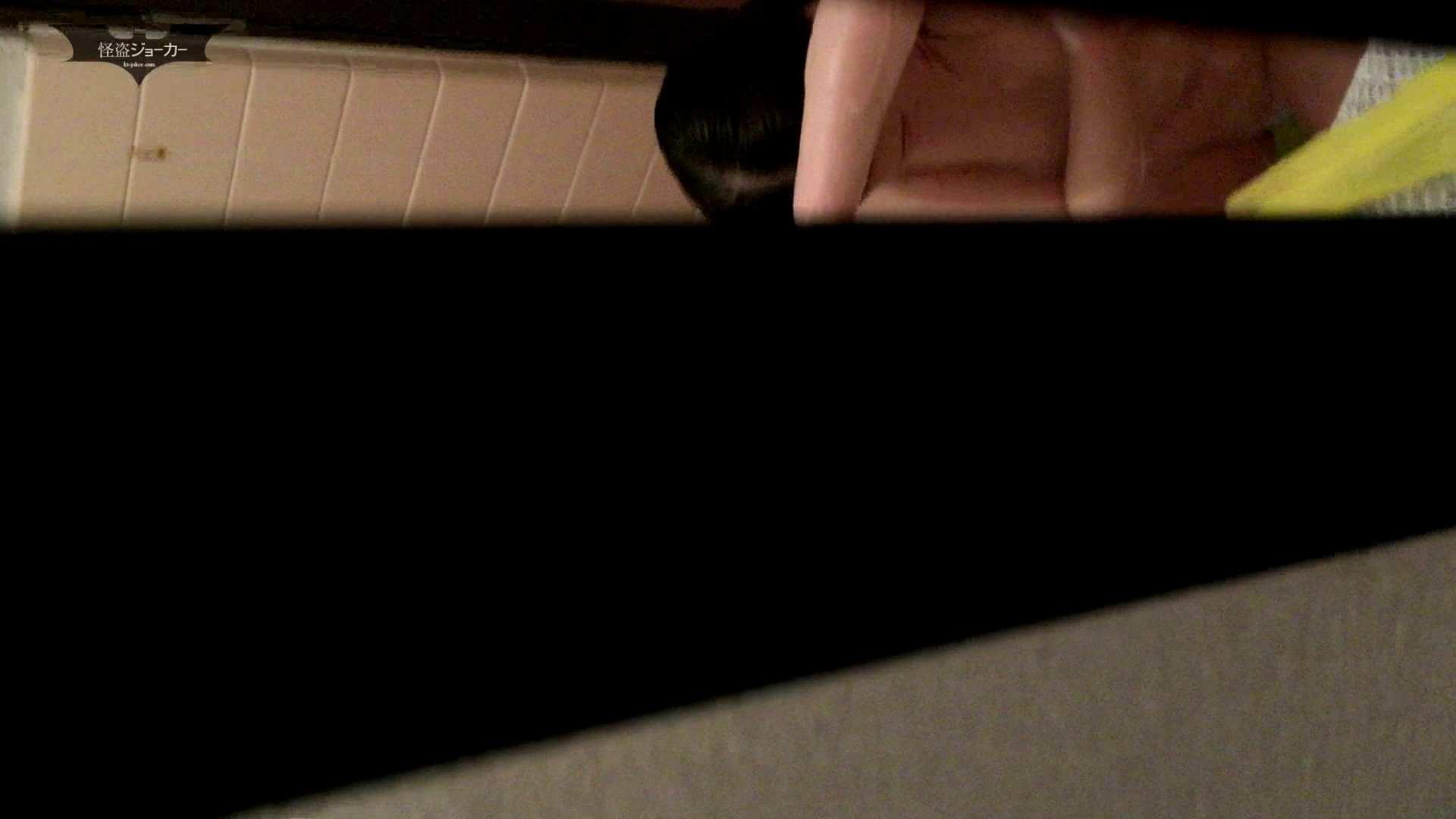 リアルインパクト盗撮~入浴編 Vol.01 お姉さんのボディ | 入浴中の女性  54PIX 37