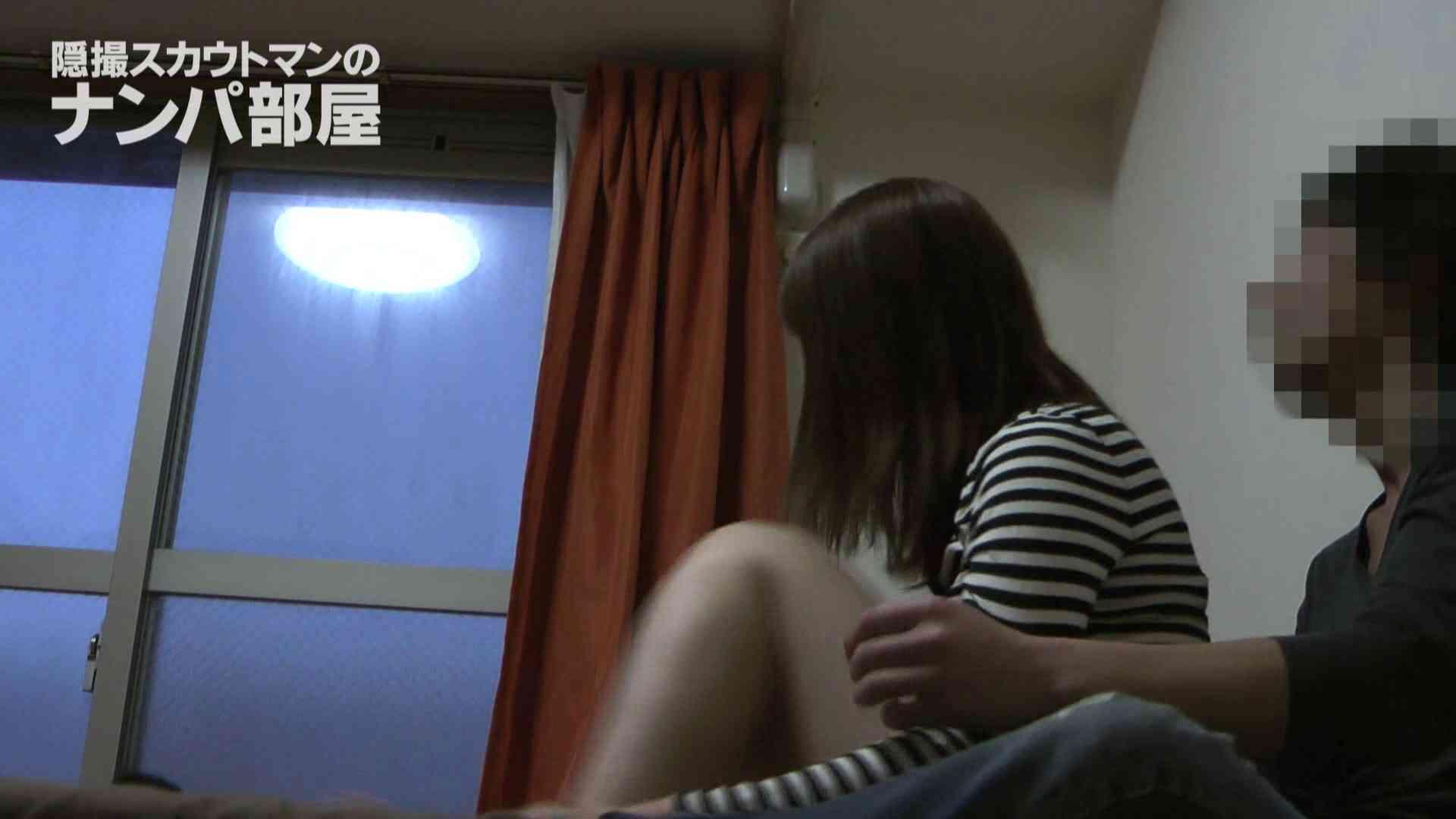 kana 脱衣所   ナンパ  58PIX 15
