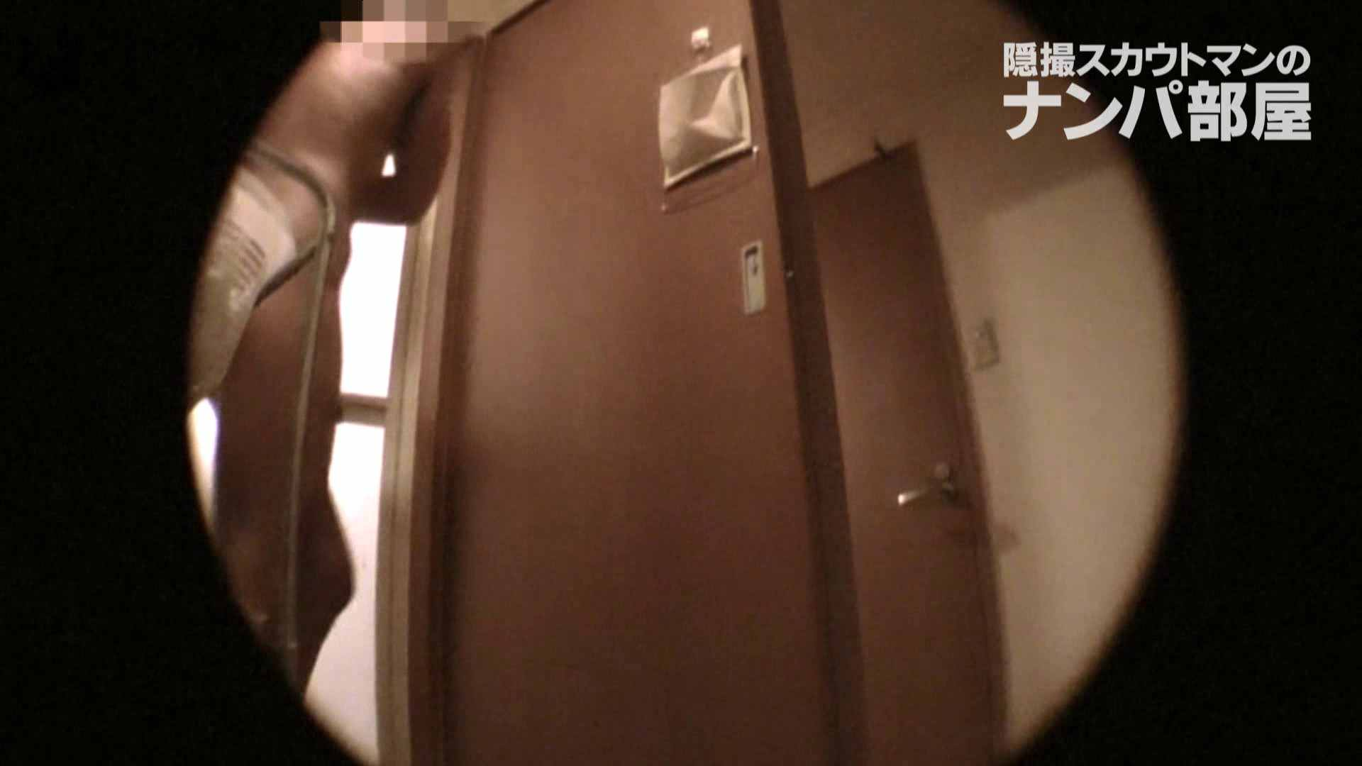kana 脱衣所   ナンパ  58PIX 39