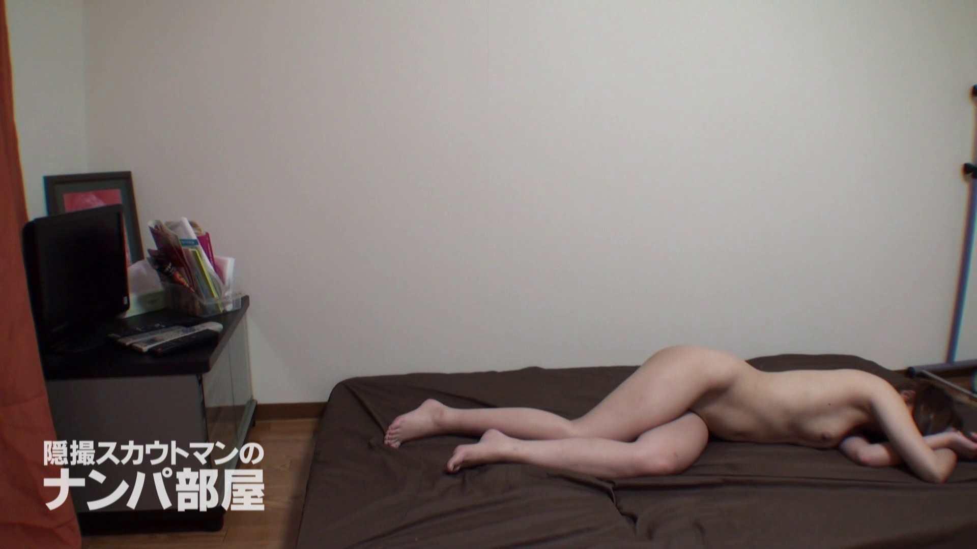 vol.4 kana OLのボディ すけべAV動画紹介 98PIX 17