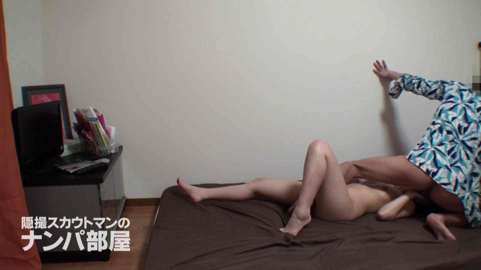 vol.4 kana ナンパ | 脱衣所  98PIX 94
