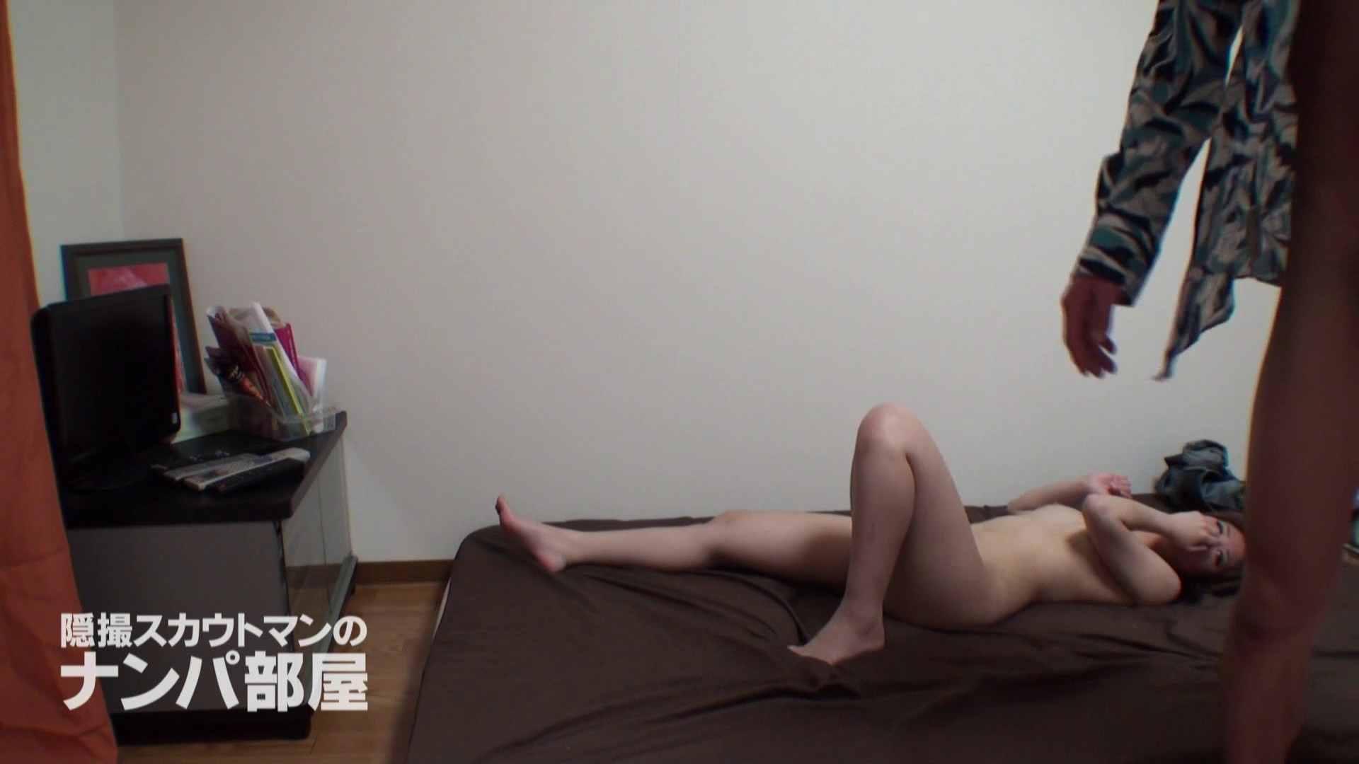 vol.4 kana OLのボディ すけべAV動画紹介 98PIX 95