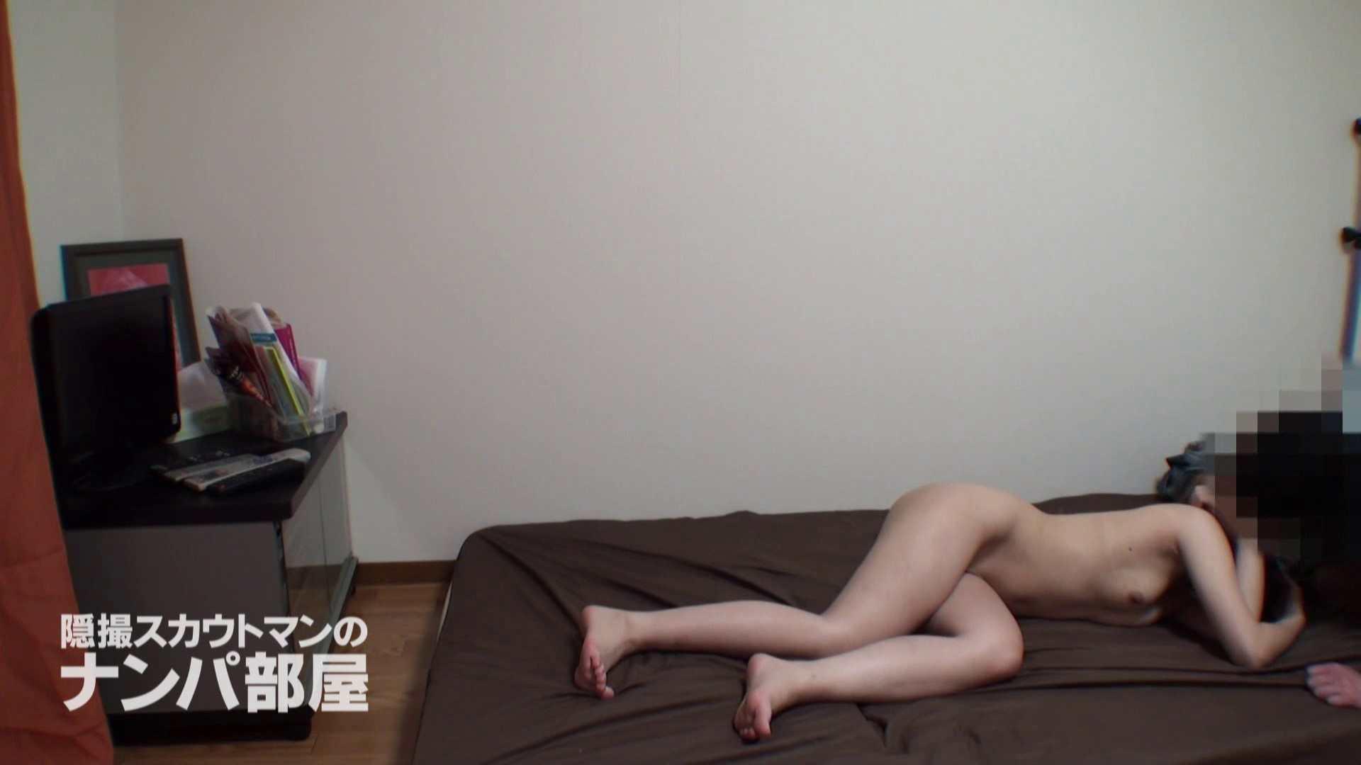 vol.4 kana ナンパ | 脱衣所  98PIX 97