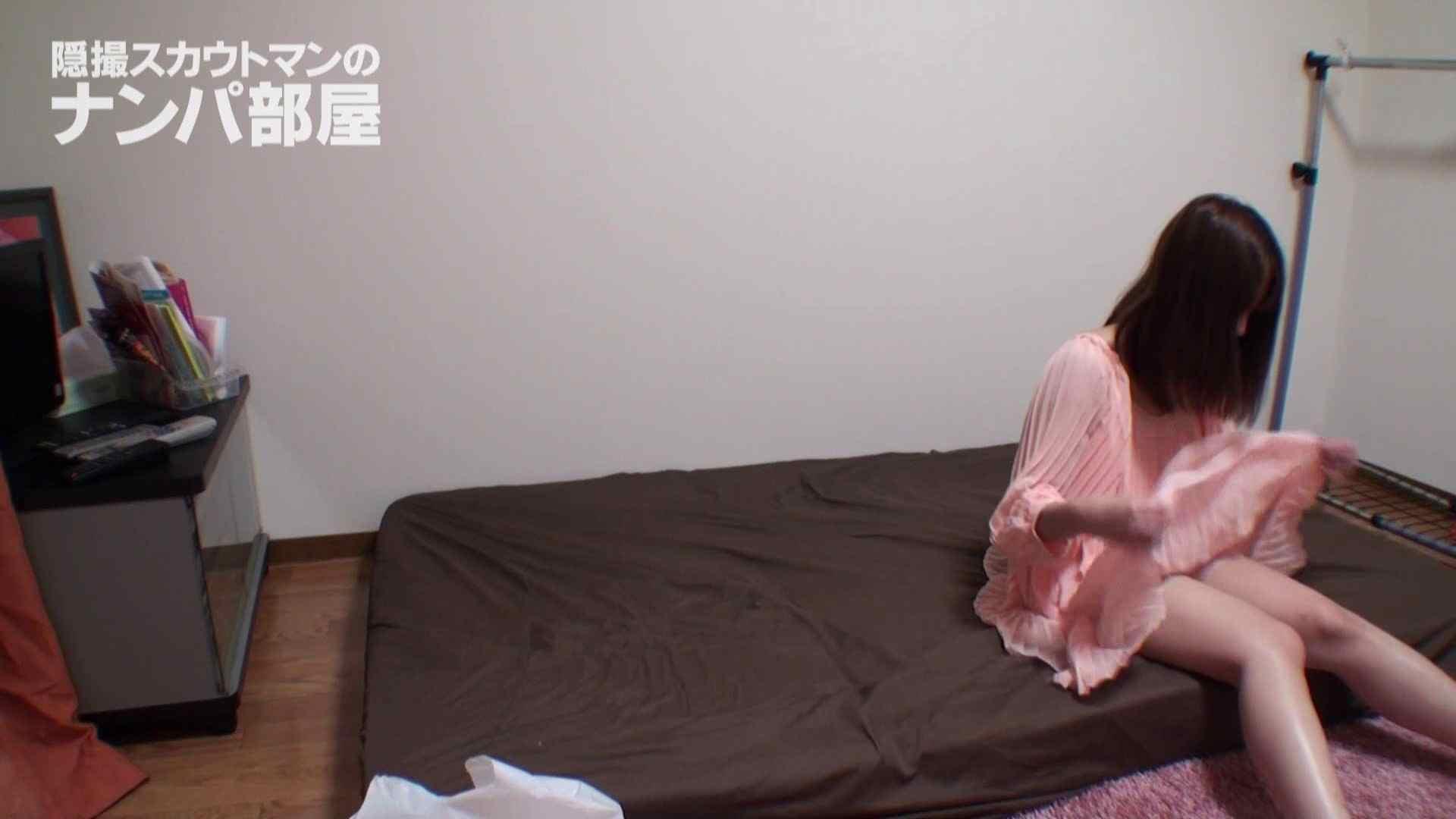 vol.5 kana ナンパ 覗きおまんこ画像 108PIX 56