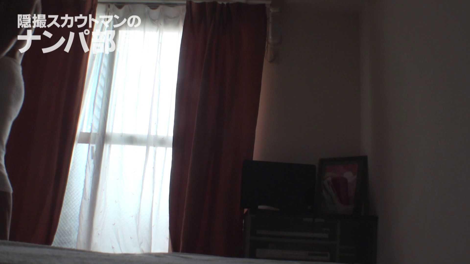 vol.2 sii OLのボディ おまんこ無修正動画無料 98PIX 20
