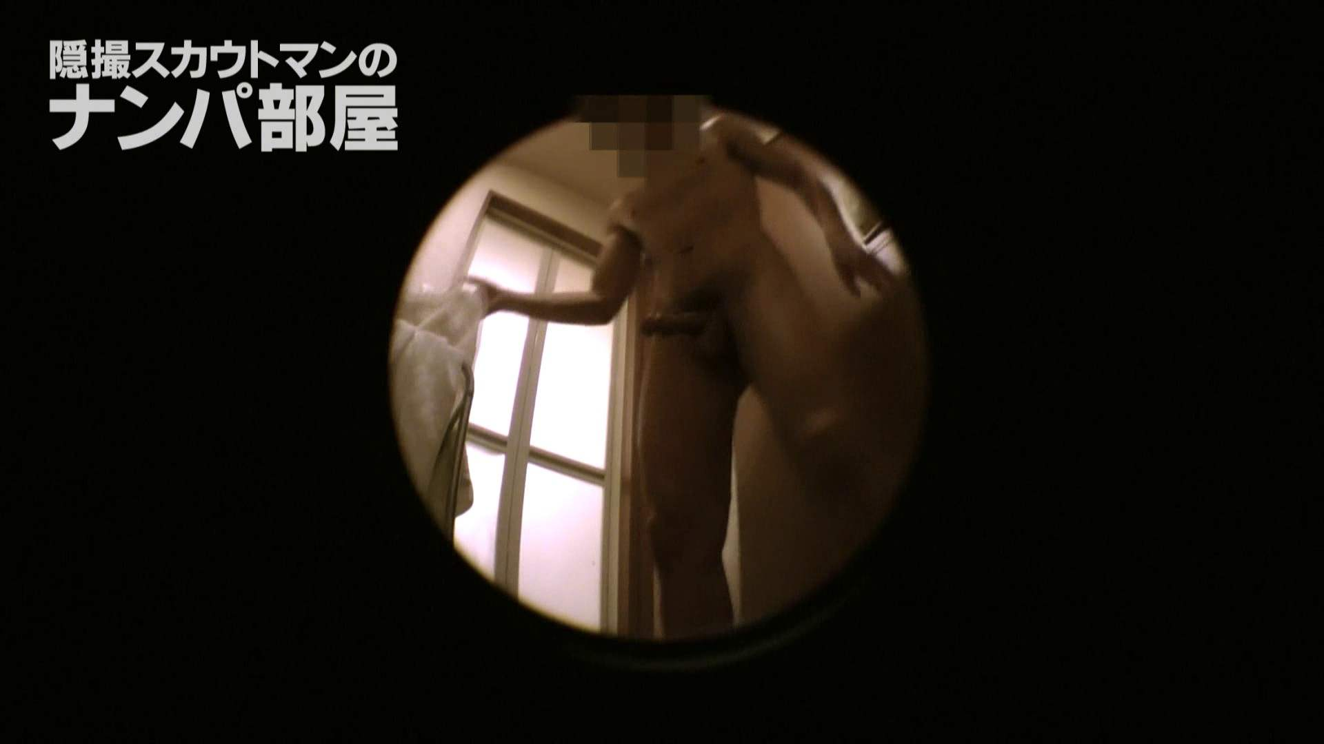 vol.2 sii 脱衣所 | ナンパ  98PIX 22