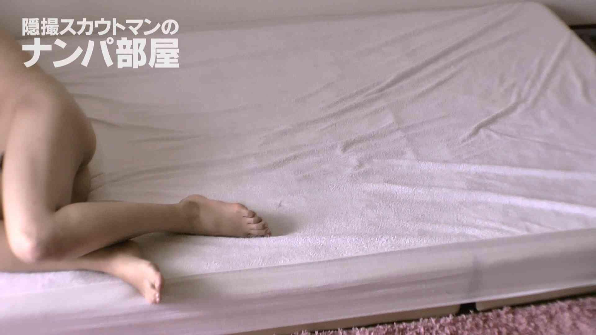 vol.2 sii OLのボディ おまんこ無修正動画無料 98PIX 86