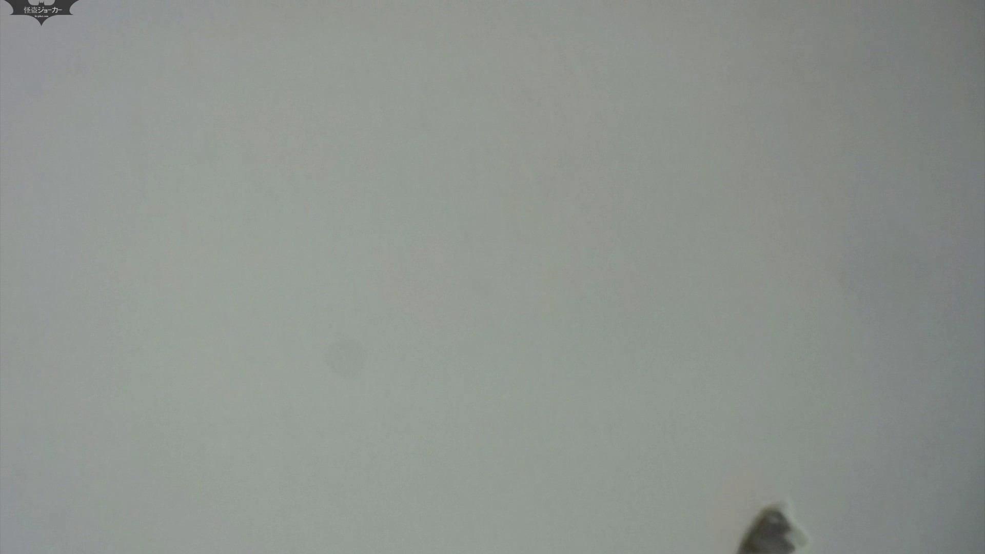 化粧室絵巻 駅舎編 VOL.26 OLのボディ   0  58PIX 17