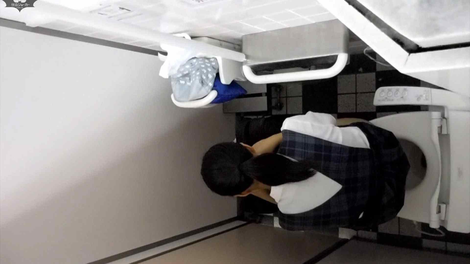 化粧室絵巻 駅舎編 VOL.26 OLのボディ  58PIX 48