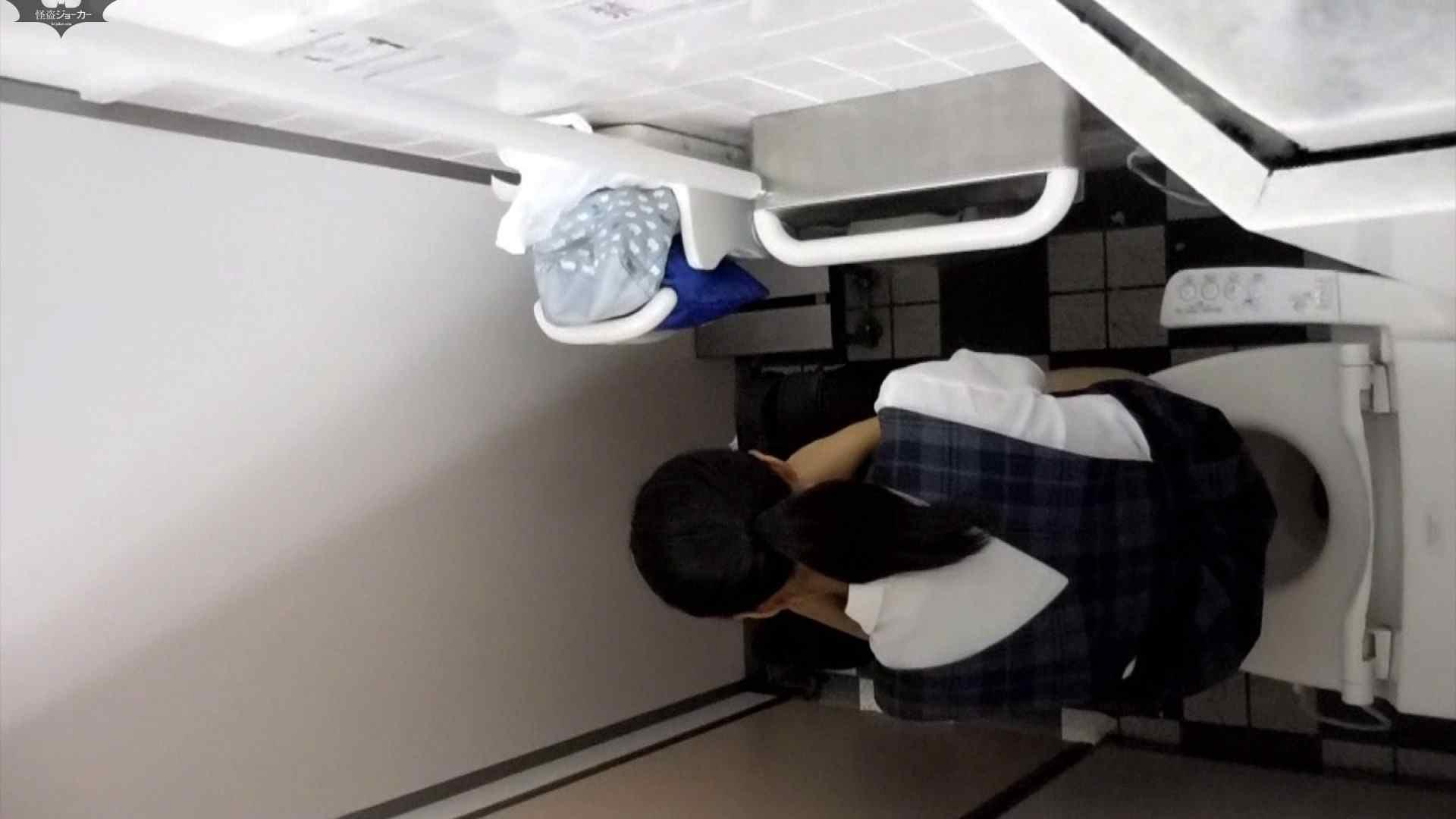 化粧室絵巻 駅舎編 VOL.26 OLのボディ  58PIX 50