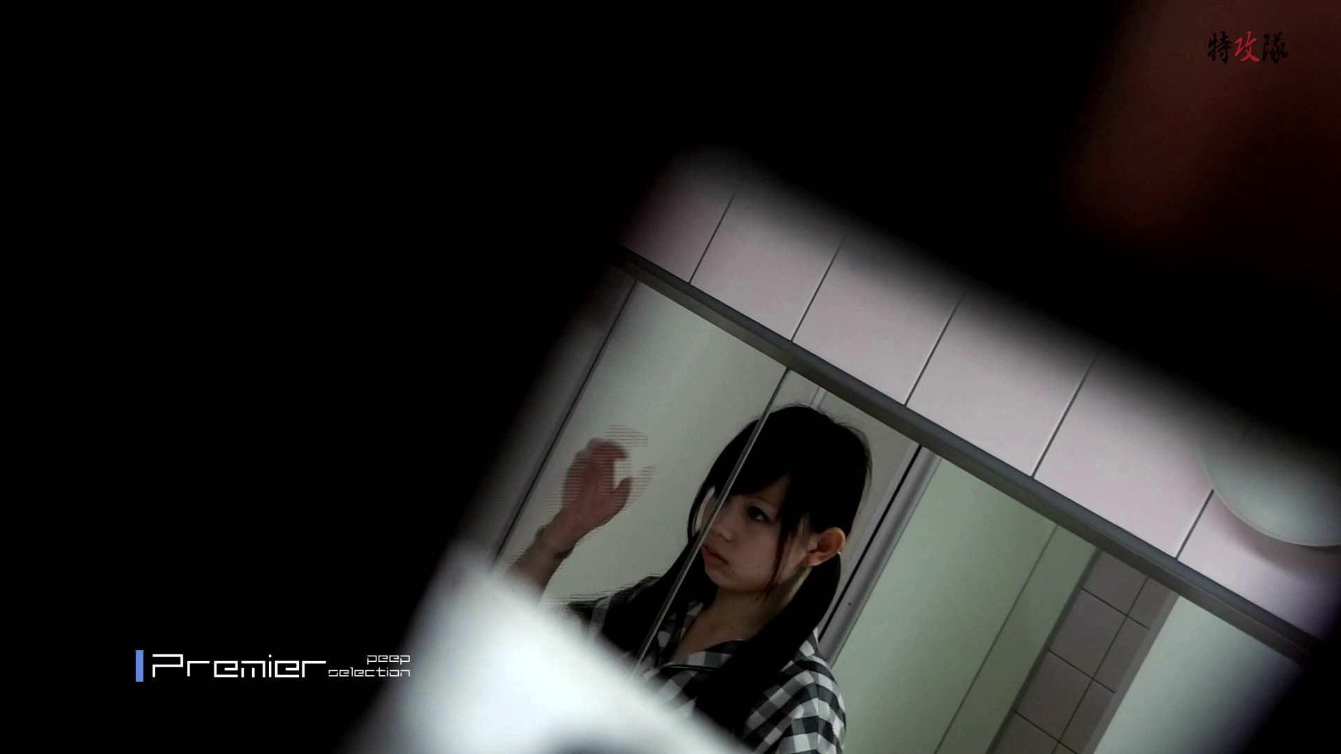 幻08 盗撮 | トイレの実態  81PIX 1
