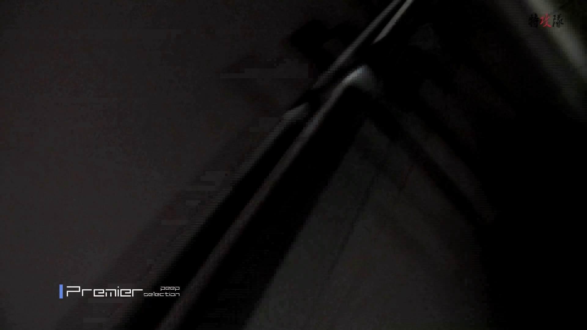 幻08 盗撮  81PIX 4