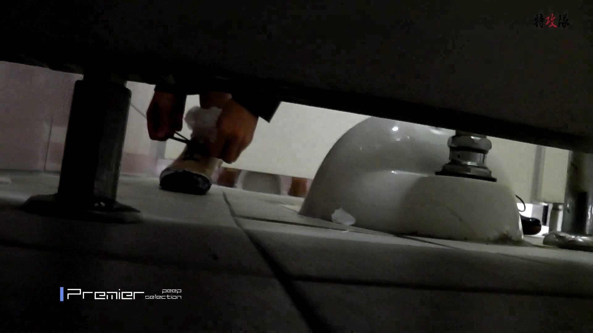 幻08 盗撮 | トイレの実態  81PIX 45