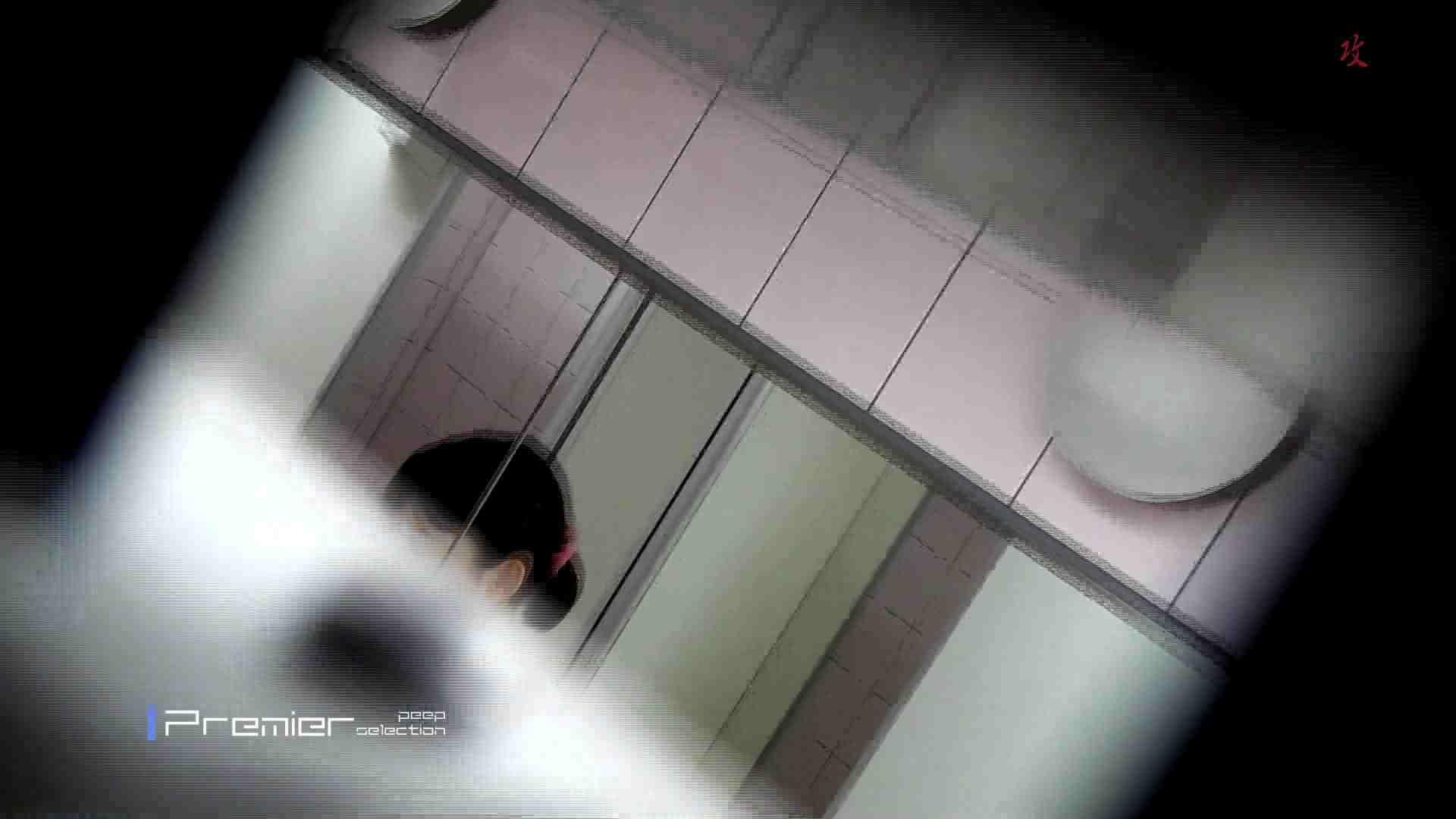 幻08 盗撮 | トイレの実態  81PIX 59