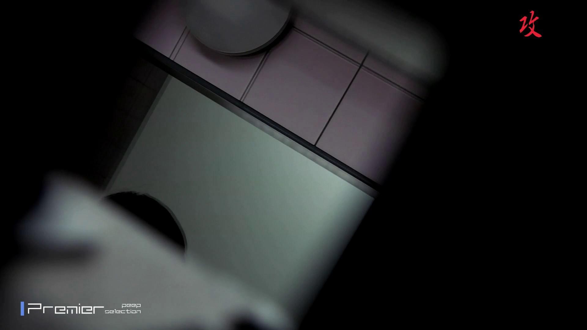 幻 18 盗撮  97PIX 20