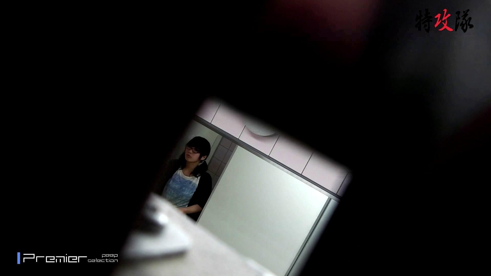 幻 18 ギャル盗撮映像 のぞき動画画像 97PIX 54