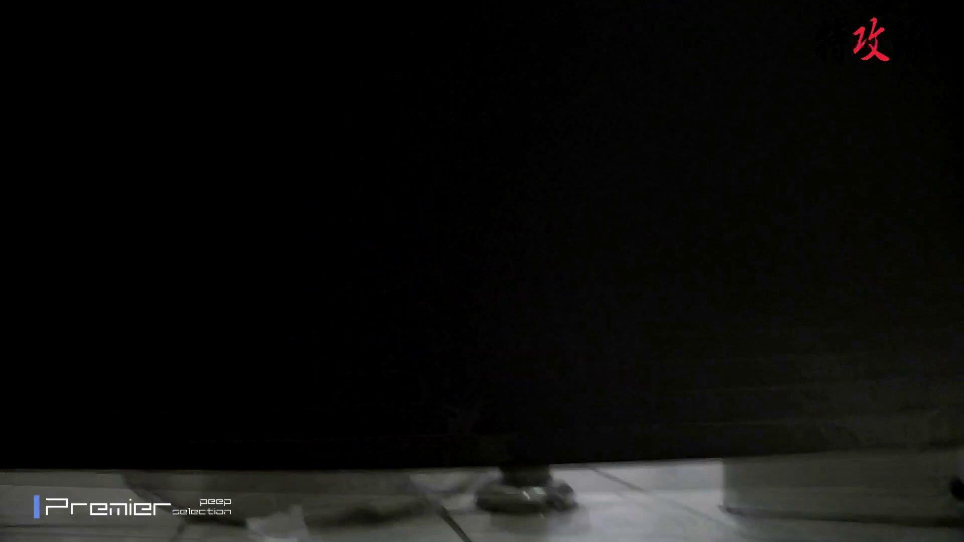 幻 18 ギャル盗撮映像 のぞき動画画像 97PIX 58