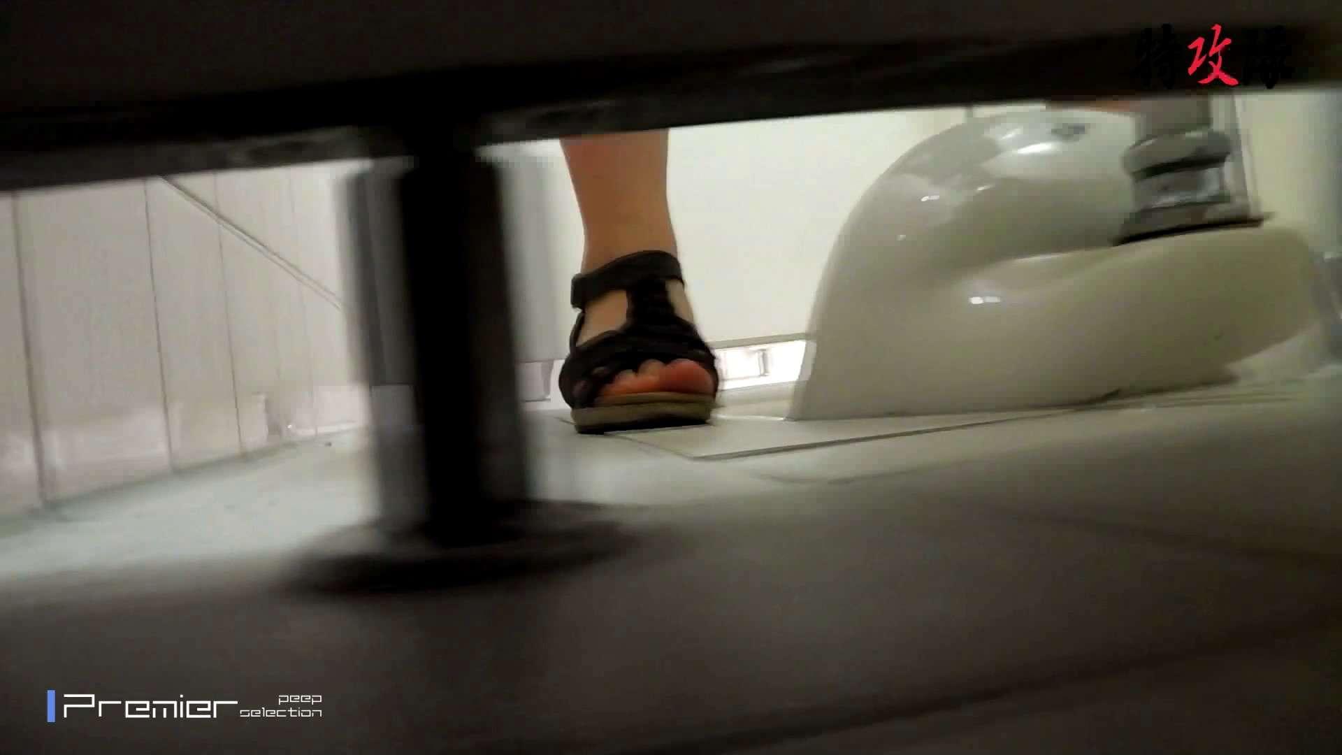 幻 18 ギャル盗撮映像 のぞき動画画像 97PIX 78