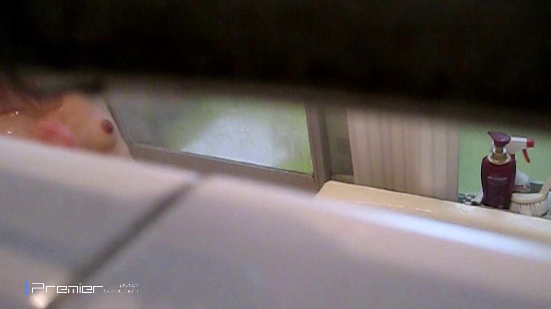 美乳美女の入浴 乙女の風呂場 Vol.14 美乳 おめこ無修正動画無料 50PIX 19