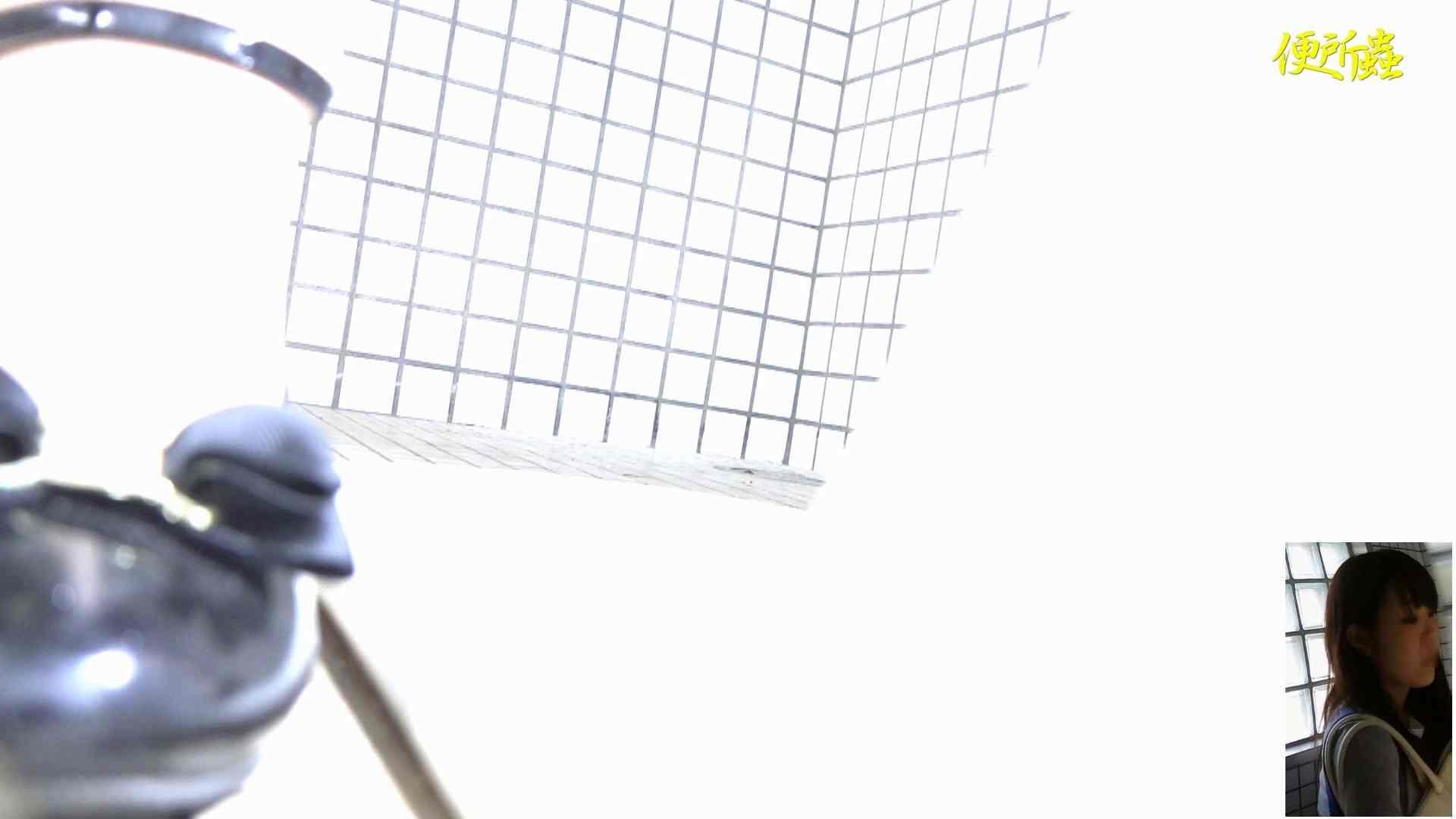 vol.01 便所蟲さんのリターン~便所蟲2匹目~ ギャル盗撮映像 | 美女のボディ  56PIX 22