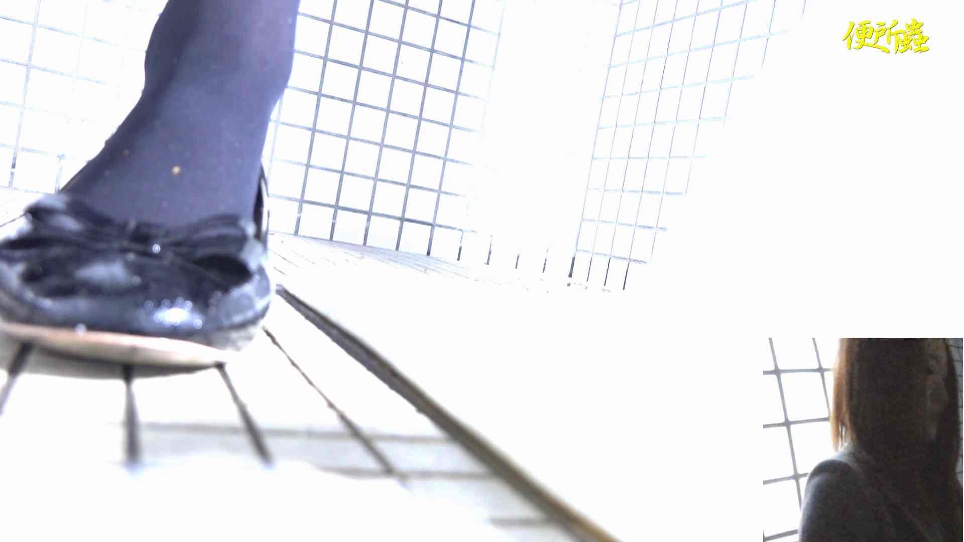 vol.01 便所蟲さんのリターン~便所蟲2匹目~ 便所 性交動画流出 56PIX 26