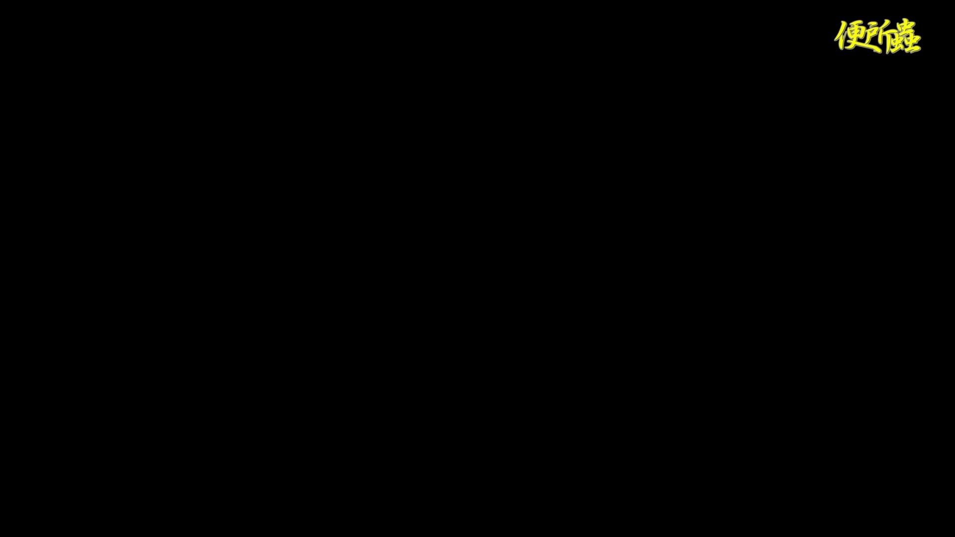 vol.01 便所蟲さんのリターン~便所蟲2匹目~ 便器 エロ無料画像 56PIX 27