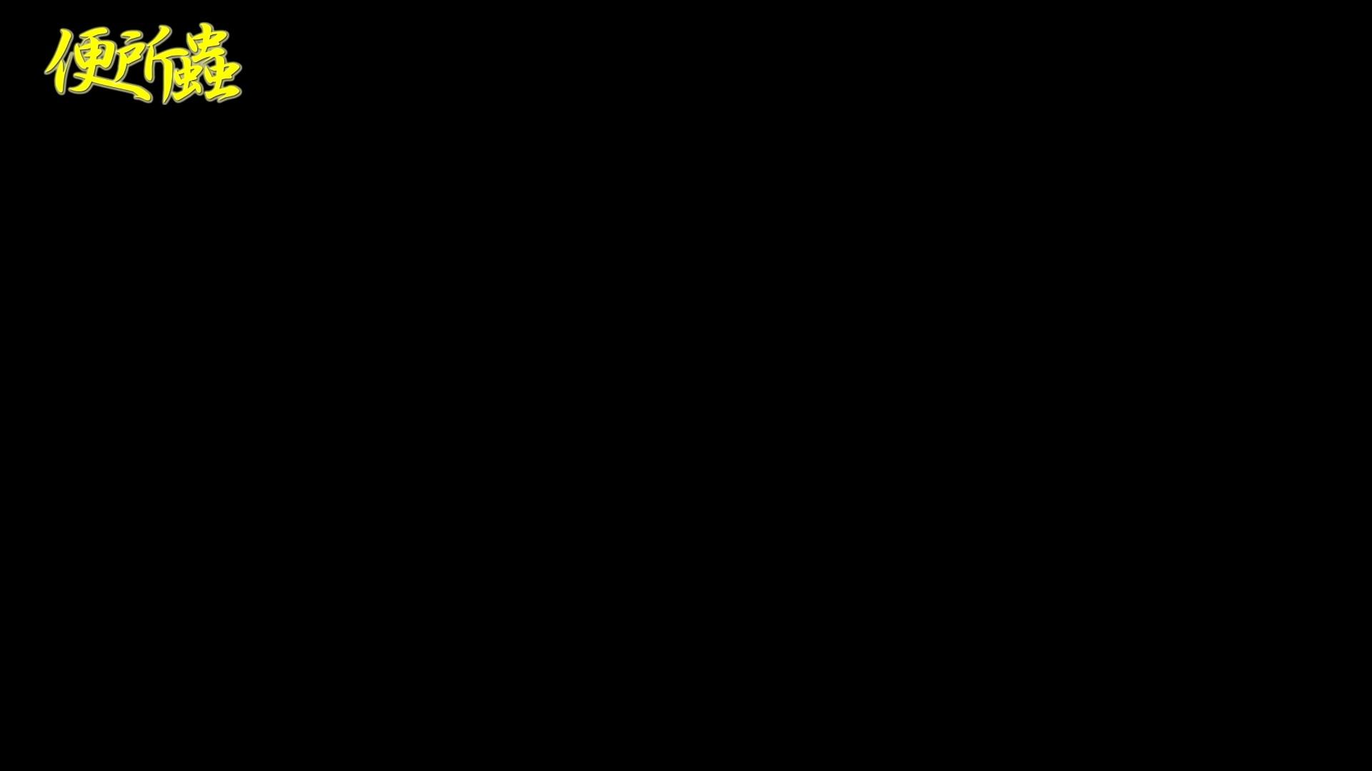 vol.15 便所蟲さんのリターン~寺子屋洗面所盗撮~ 洗面所  88PIX 75