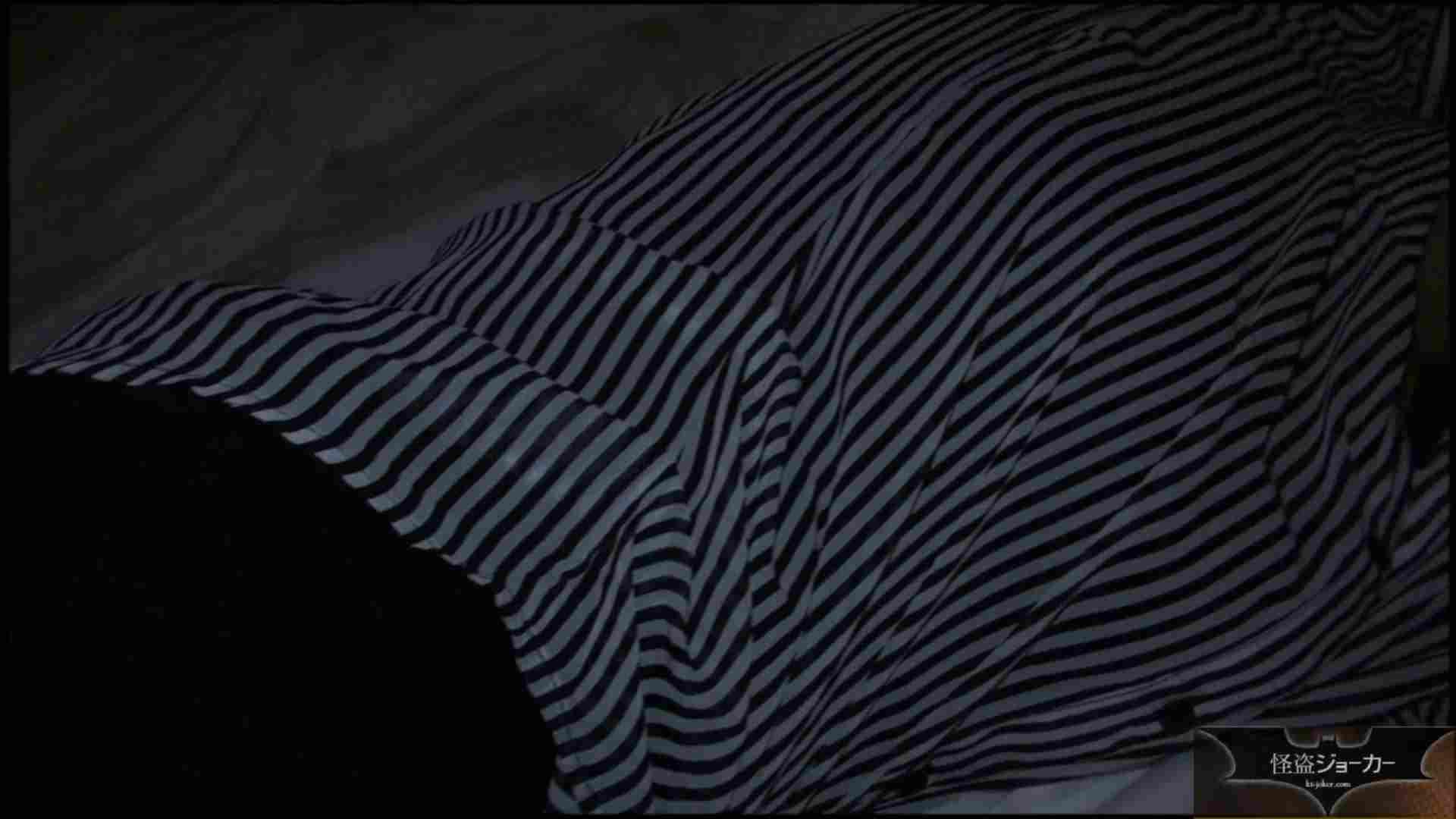 【未公開】vol.65 {黒髪美少女18歳}AIちゃん、連れ込み悪戯③ OLのボディ オマンコ無修正動画無料 65PIX 6