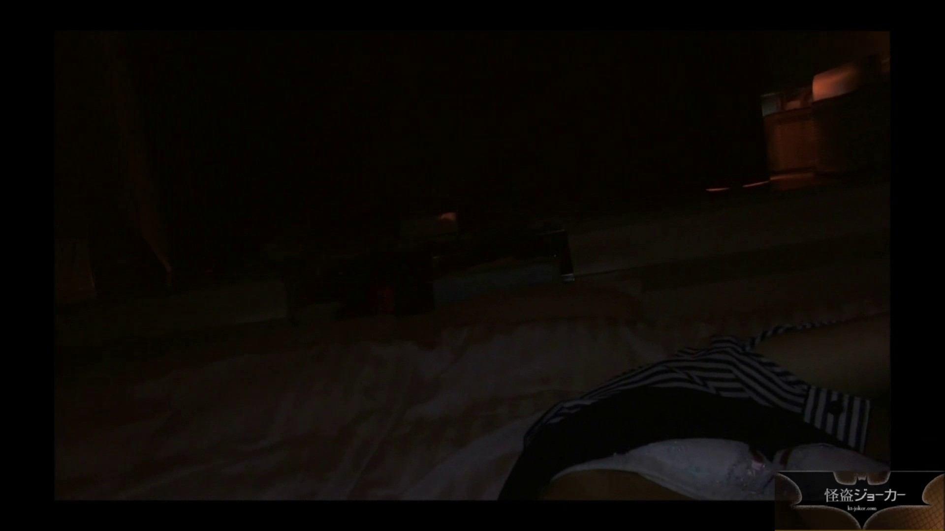 【未公開】vol.65 {黒髪美少女18歳}AIちゃん、連れ込み悪戯③ OLのボディ オマンコ無修正動画無料 65PIX 14