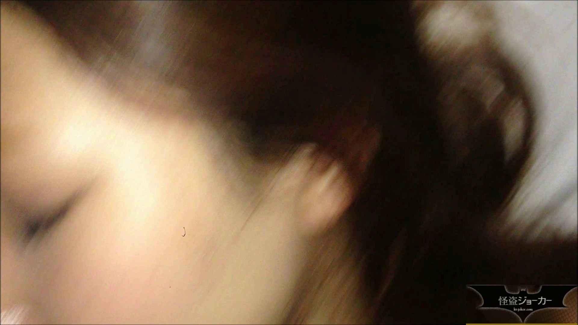 【未公開】vol.66 {現役JDの友達2人組}セクシー系ギャルH・Kちゃん③ OLのボディ   ギャル盗撮映像  87PIX 15
