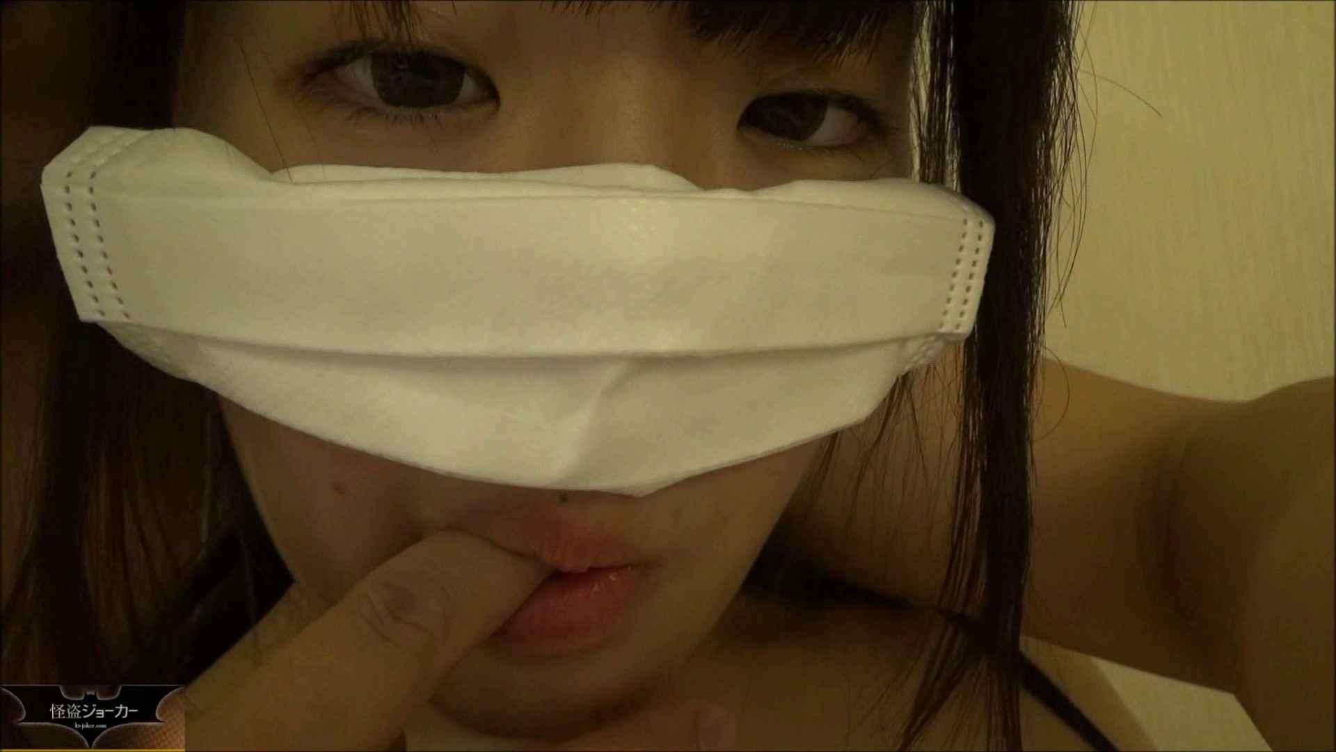【未公開】vol.79 {関東某有名お嬢様JD}yuunaちゃん③ フェラ ヌード画像 62PIX 2