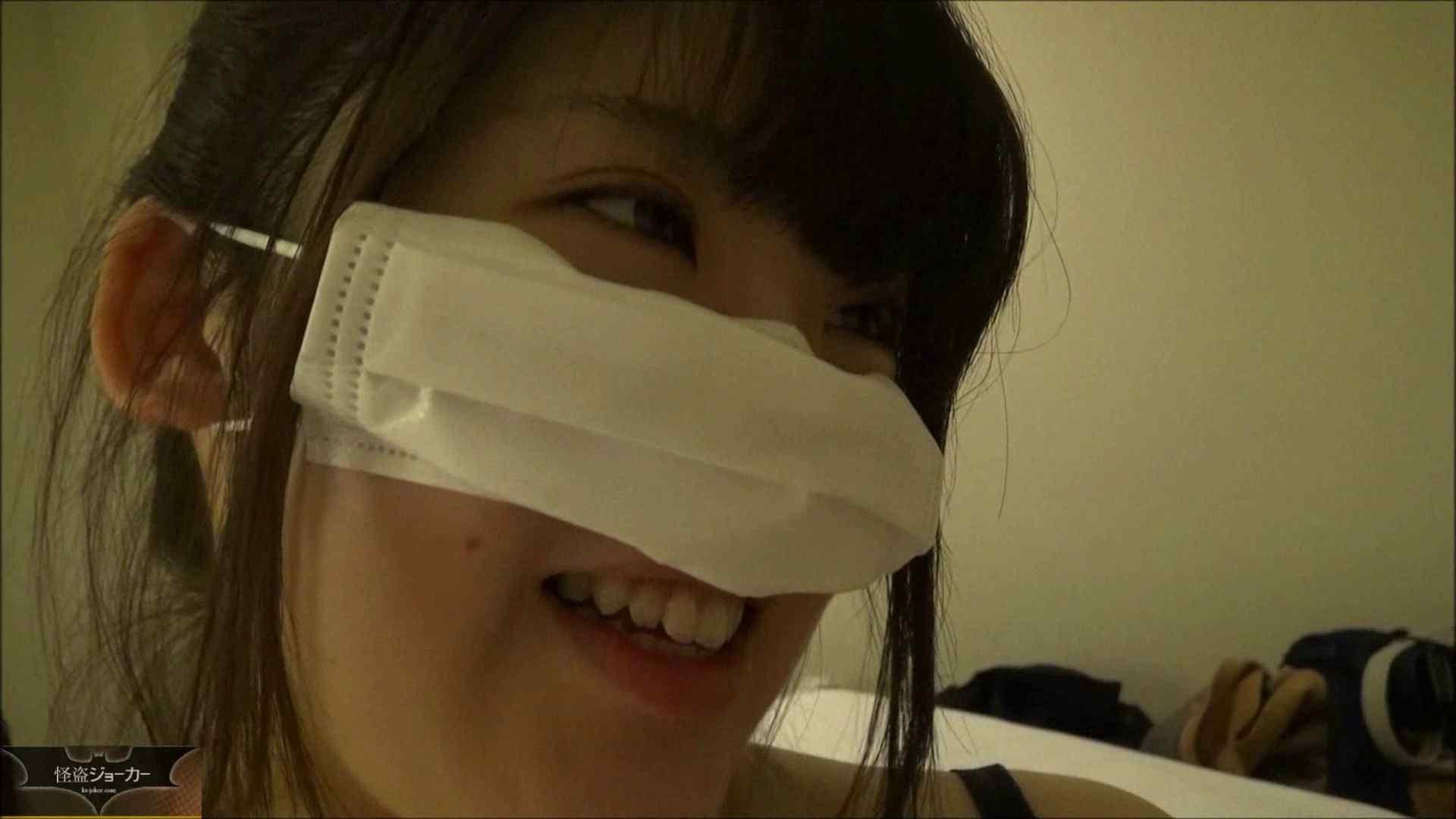【未公開】vol.79 {関東某有名お嬢様JD}yuunaちゃん③ フェラ ヌード画像 62PIX 23