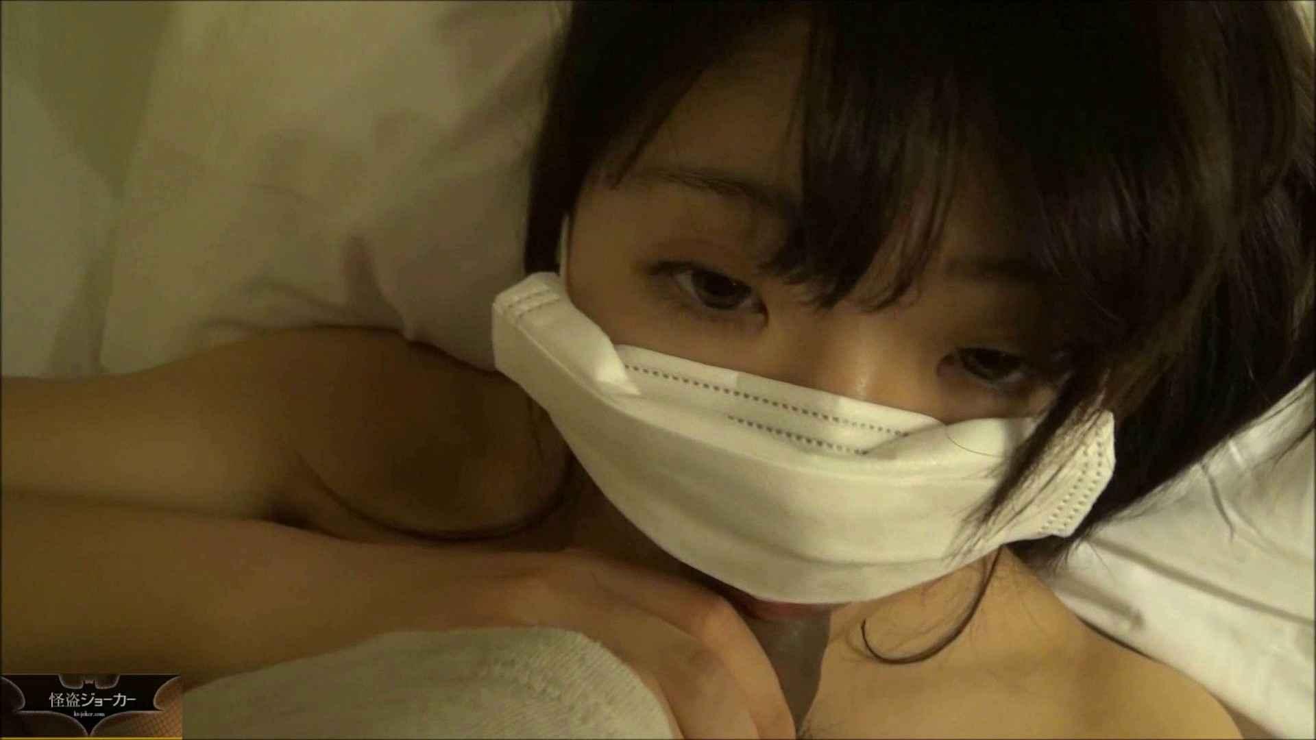 【未公開】vol.79 {関東某有名お嬢様JD}yuunaちゃん③ OLのボディ  62PIX 33