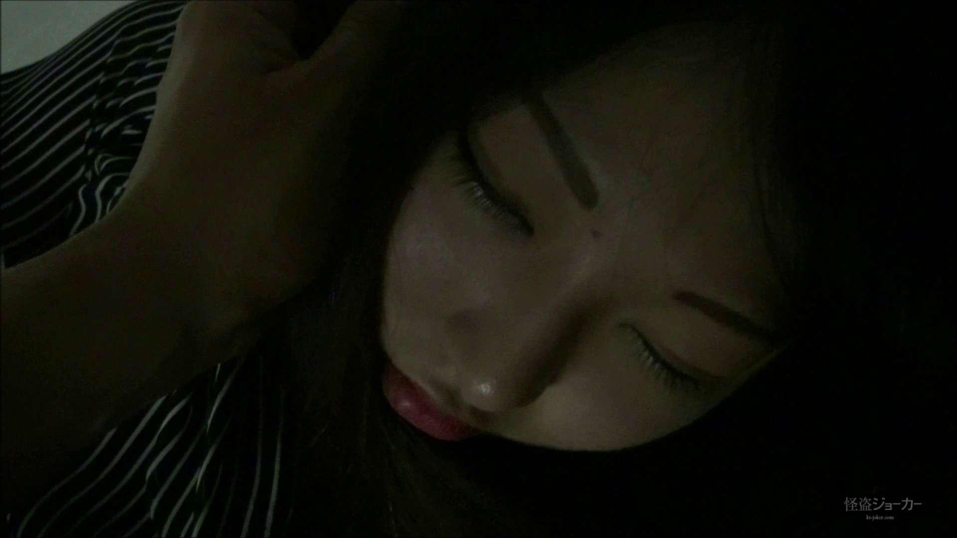 【未公開】vol.89 {黒髪女子18歳}押しに弱いYURIちゃん。 知人のセックス ぱこり動画紹介 66PIX 5