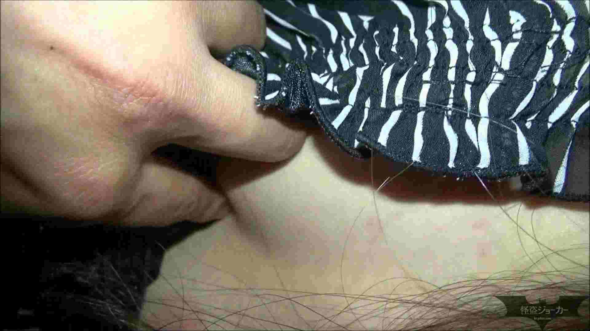 【未公開】vol.89 {黒髪女子18歳}押しに弱いYURIちゃん。 女子大生   イタズラ特集  66PIX 19