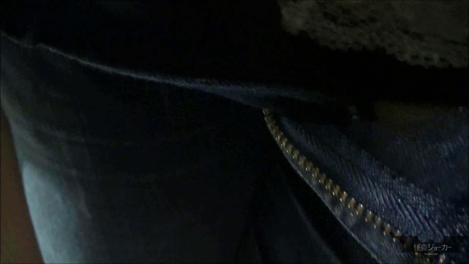 【未公開】vol.89 {黒髪女子18歳}押しに弱いYURIちゃん。 知人のセックス ぱこり動画紹介 66PIX 41