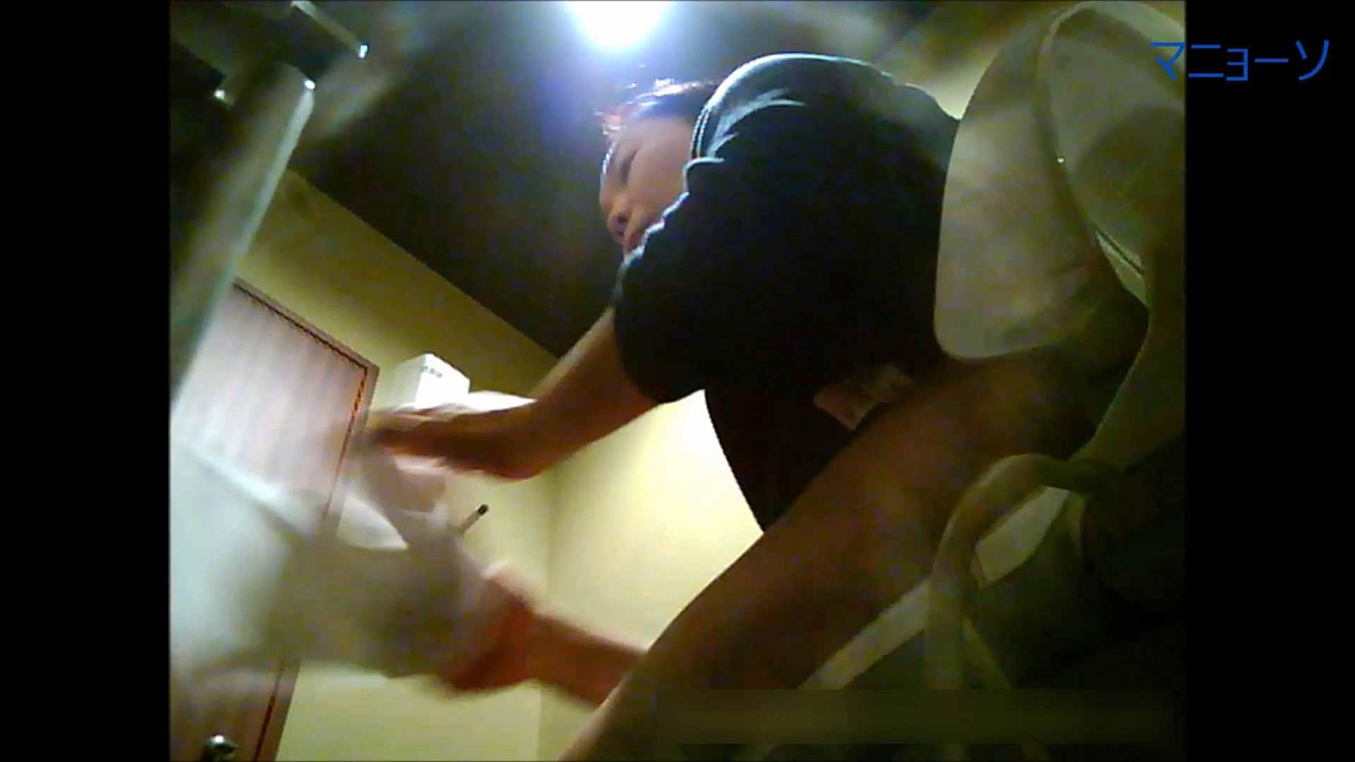 トイレでひと肌脱いでもらいました (番外編)Vol.01 トイレの実態   OLのボディ  87PIX 49