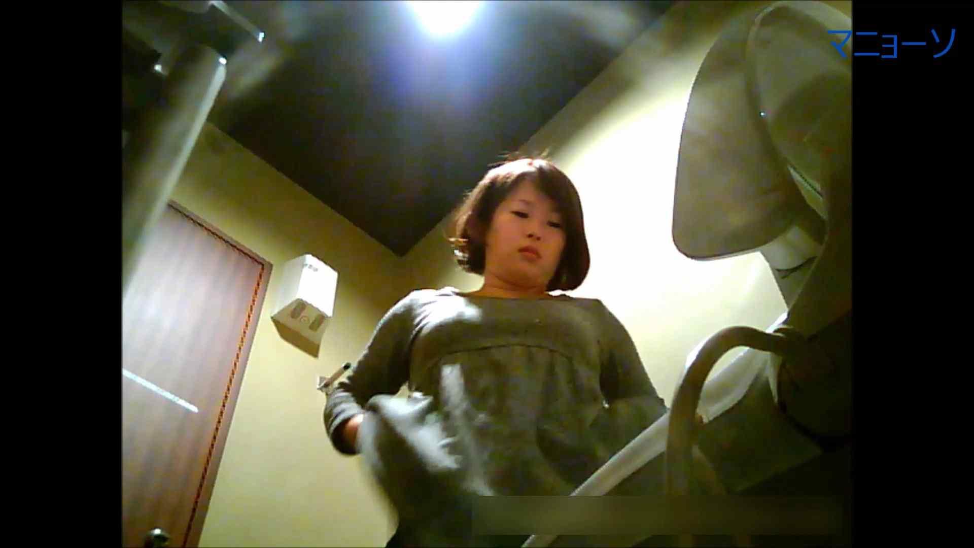 トイレでひと肌脱いでもらいました (番外編)Vol.01 トイレの実態  87PIX 78