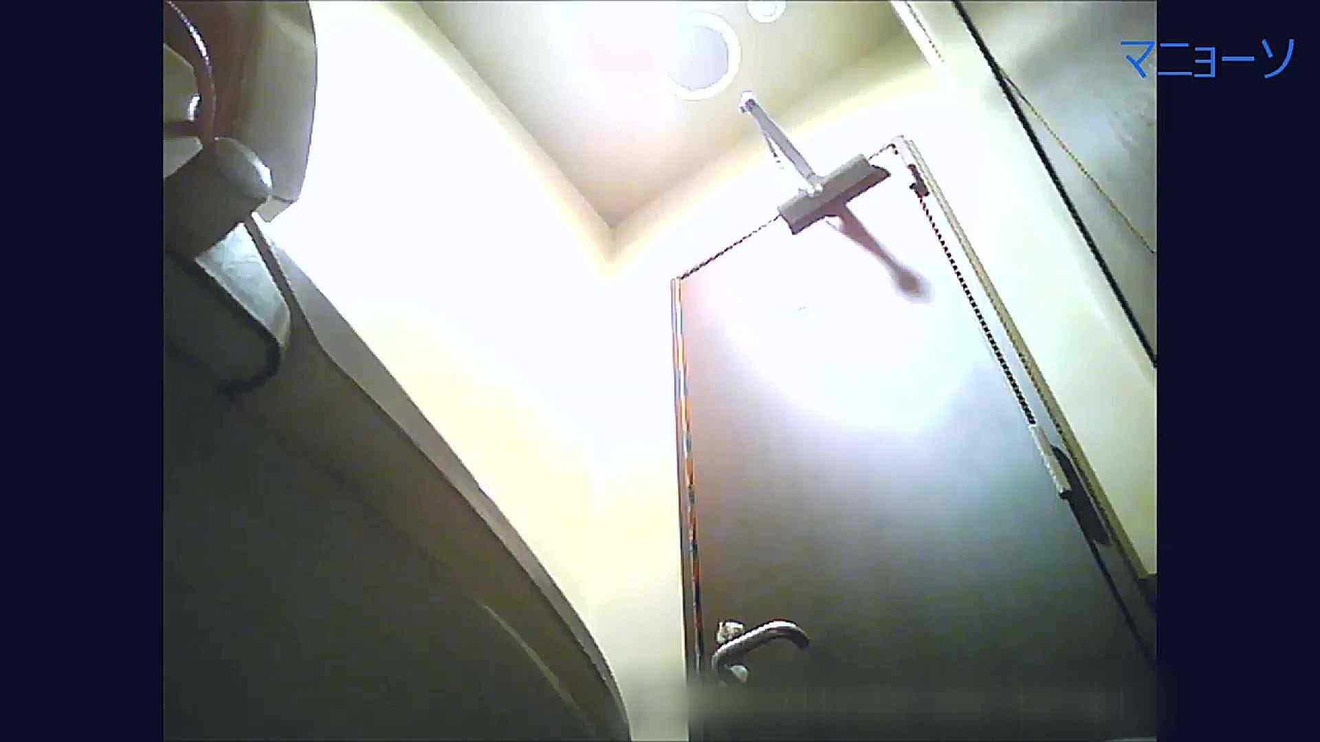 トイレでひと肌脱いでもらいました (JD編)Vol.04 OLのボディ エロ無料画像 108PIX 2
