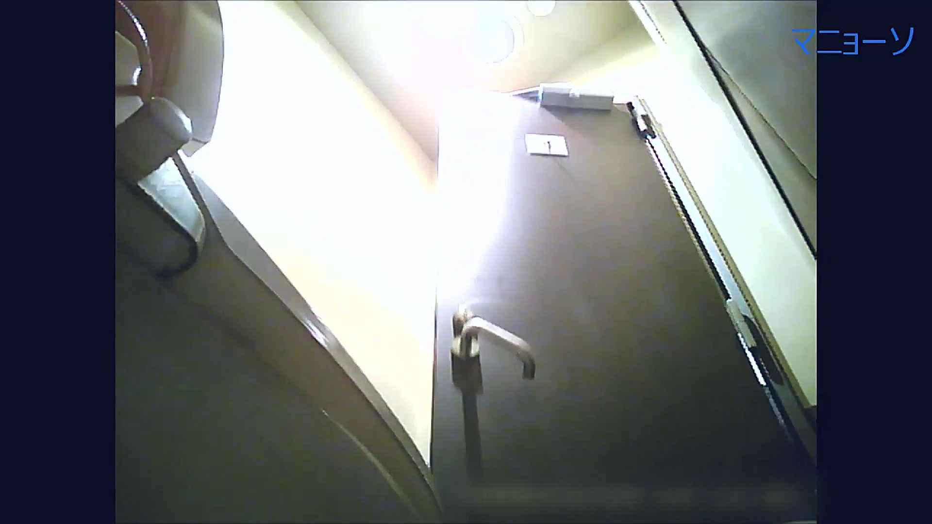トイレでひと肌脱いでもらいました (JD編)Vol.04 トイレの実態 | 美人  108PIX 5