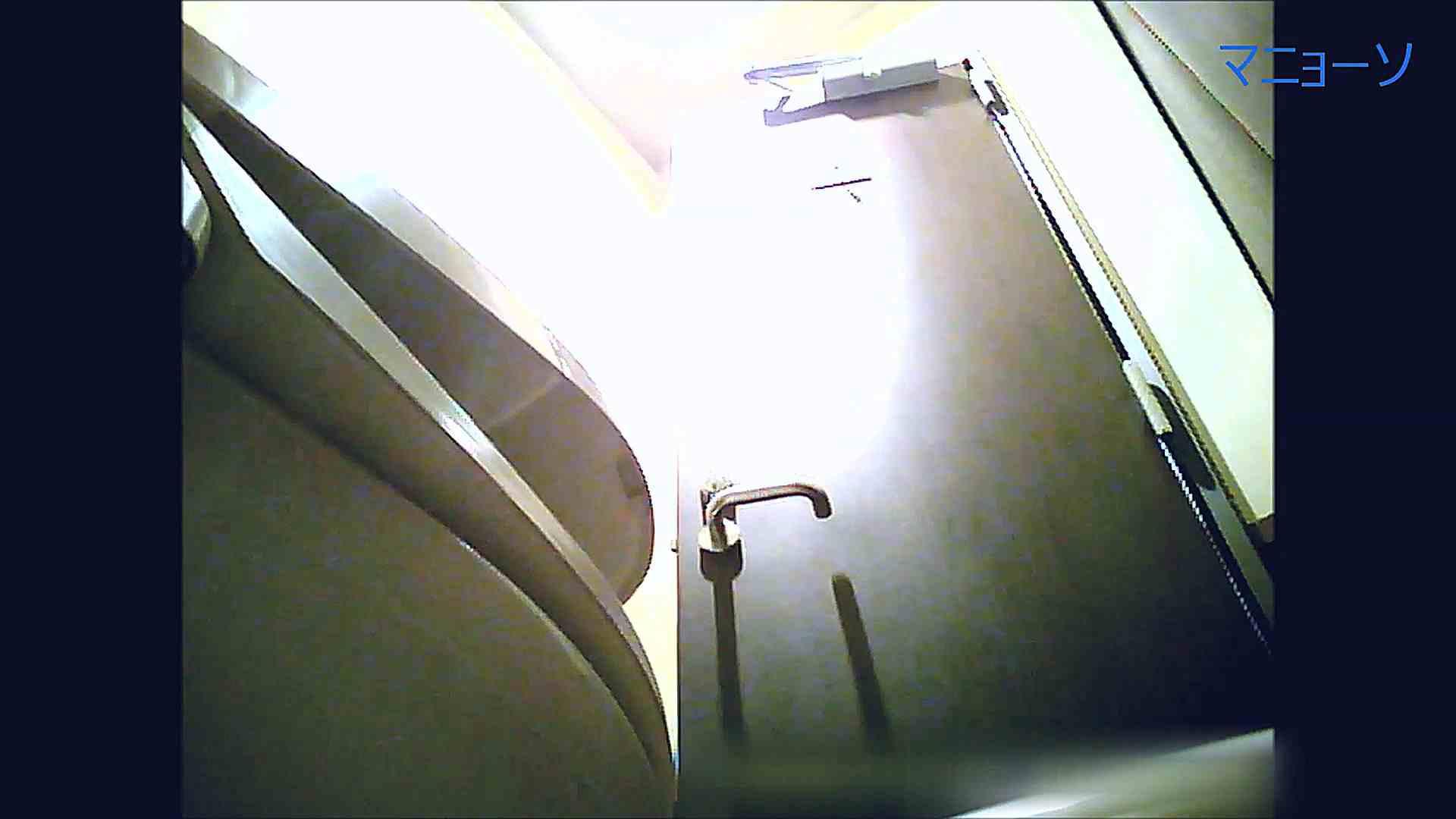 トイレでひと肌脱いでもらいました (JD編)Vol.04 女子大生 おめこ無修正画像 108PIX 23