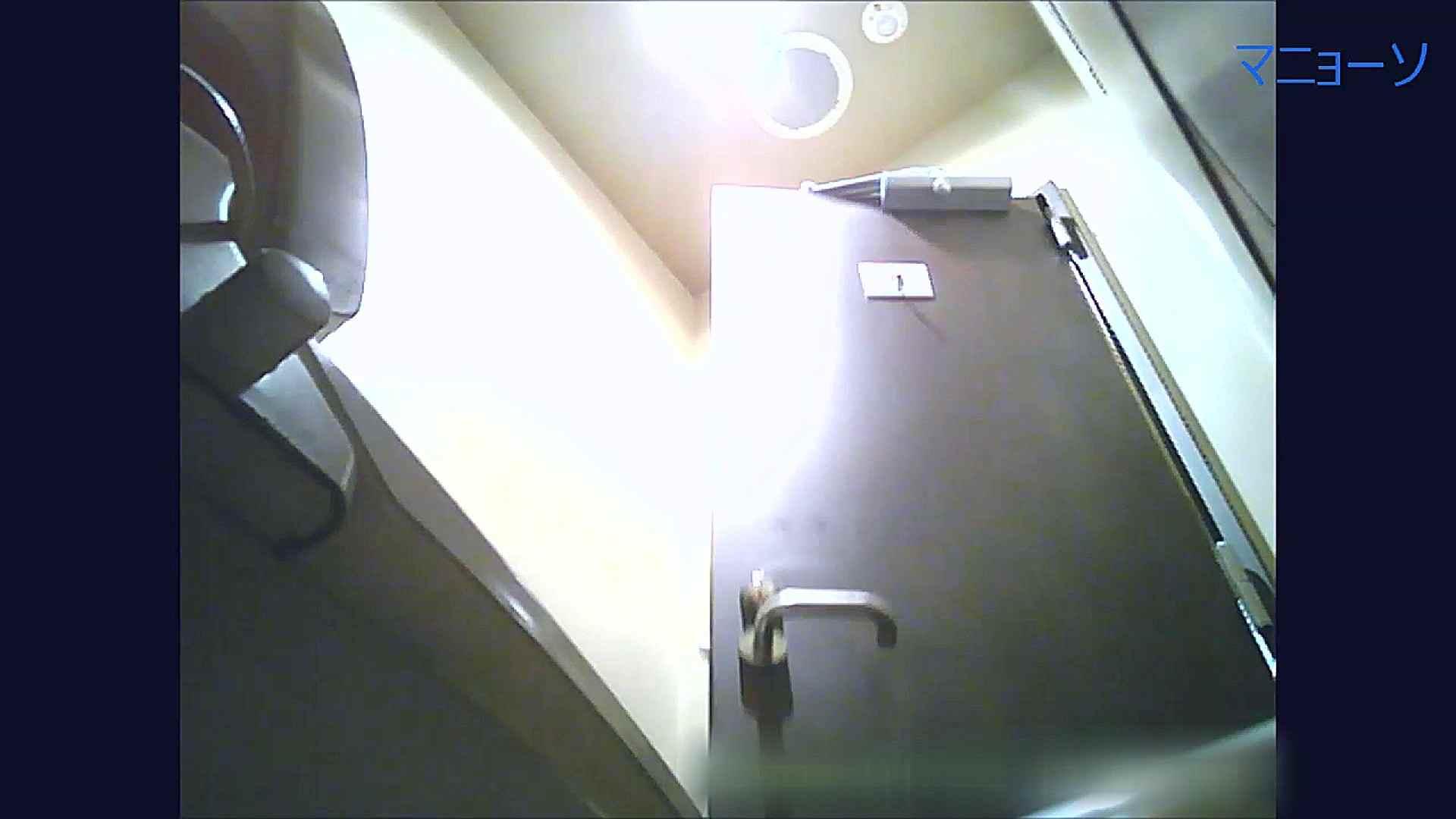 トイレでひと肌脱いでもらいました (JD編)Vol.04 トイレの実態 | 美人  108PIX 45